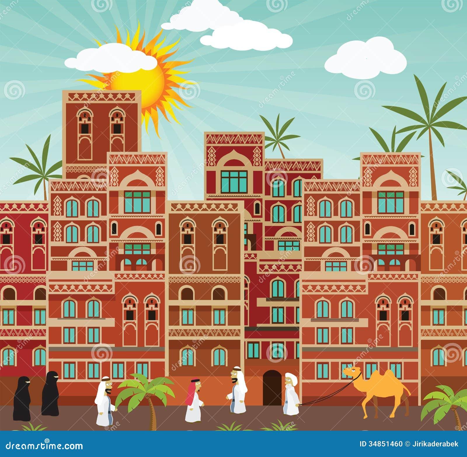Ville orientale illustration de vecteur image du orient 34851460 for Dessin ville orientale