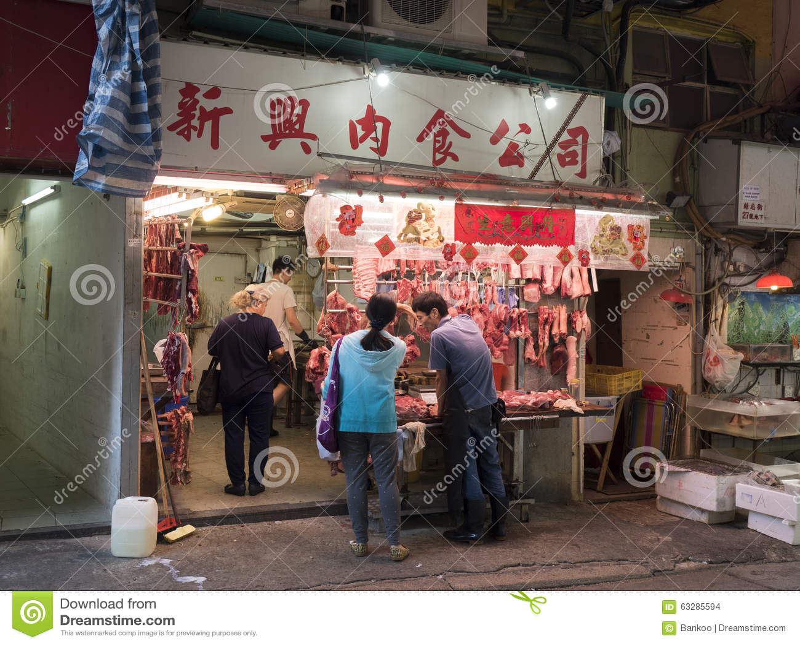 Vind för marknad för måttgata våta, Hong Kong