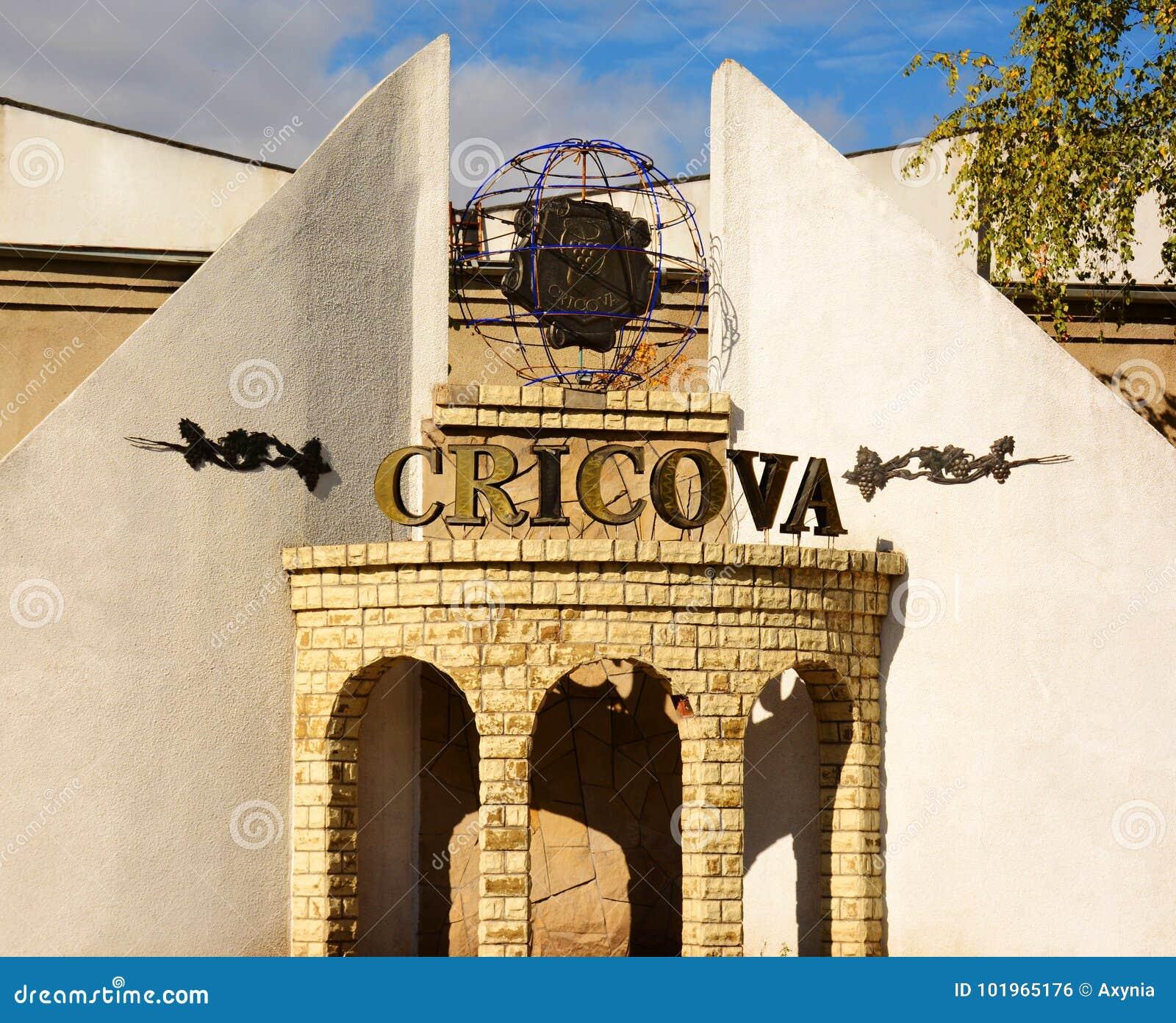 Vinery de Cricova, Moldova, opinião da fachada da fábrica