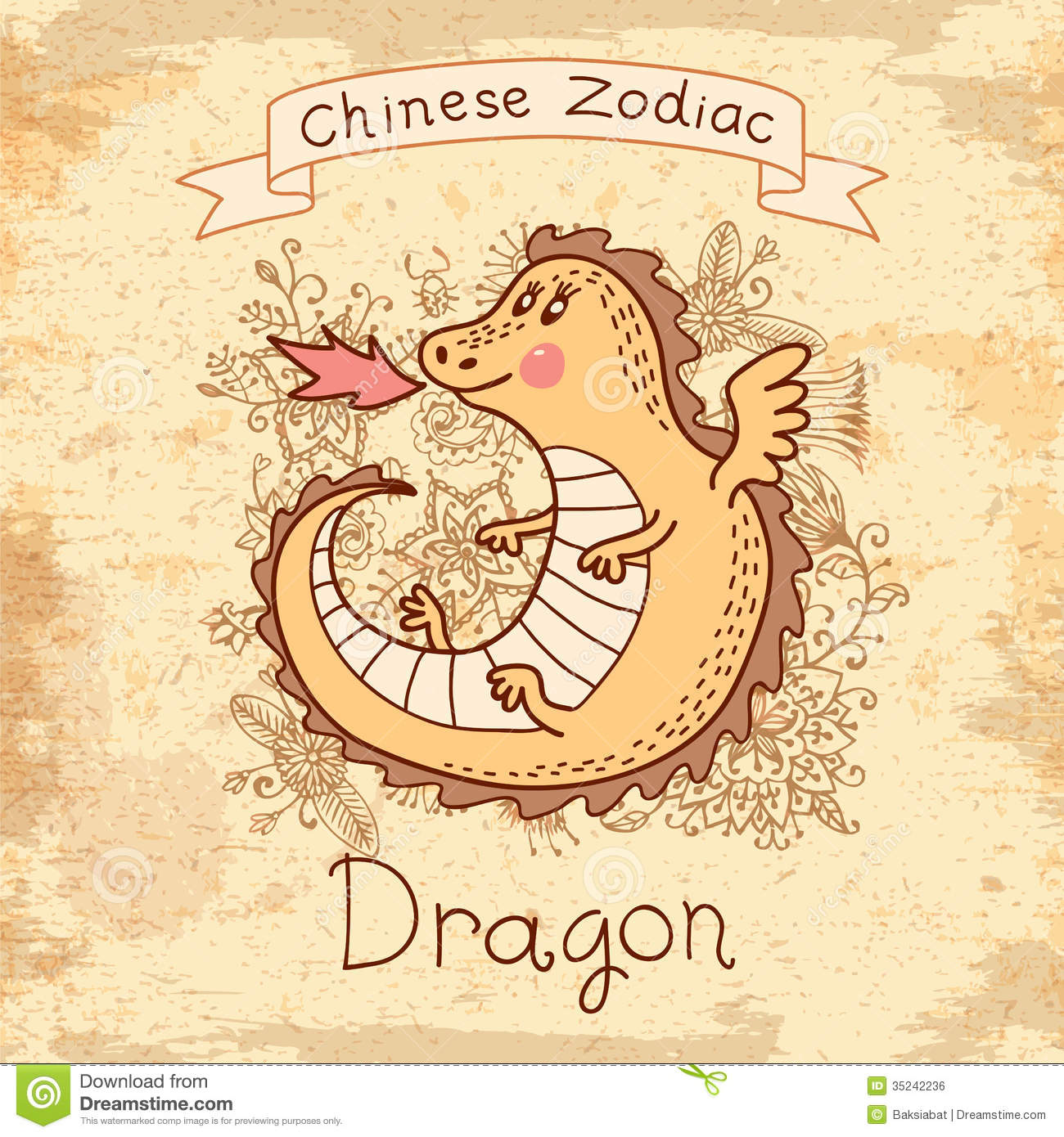Vintage Chinese Calendar : Vintage card with chinese zodiac dragon stock vector