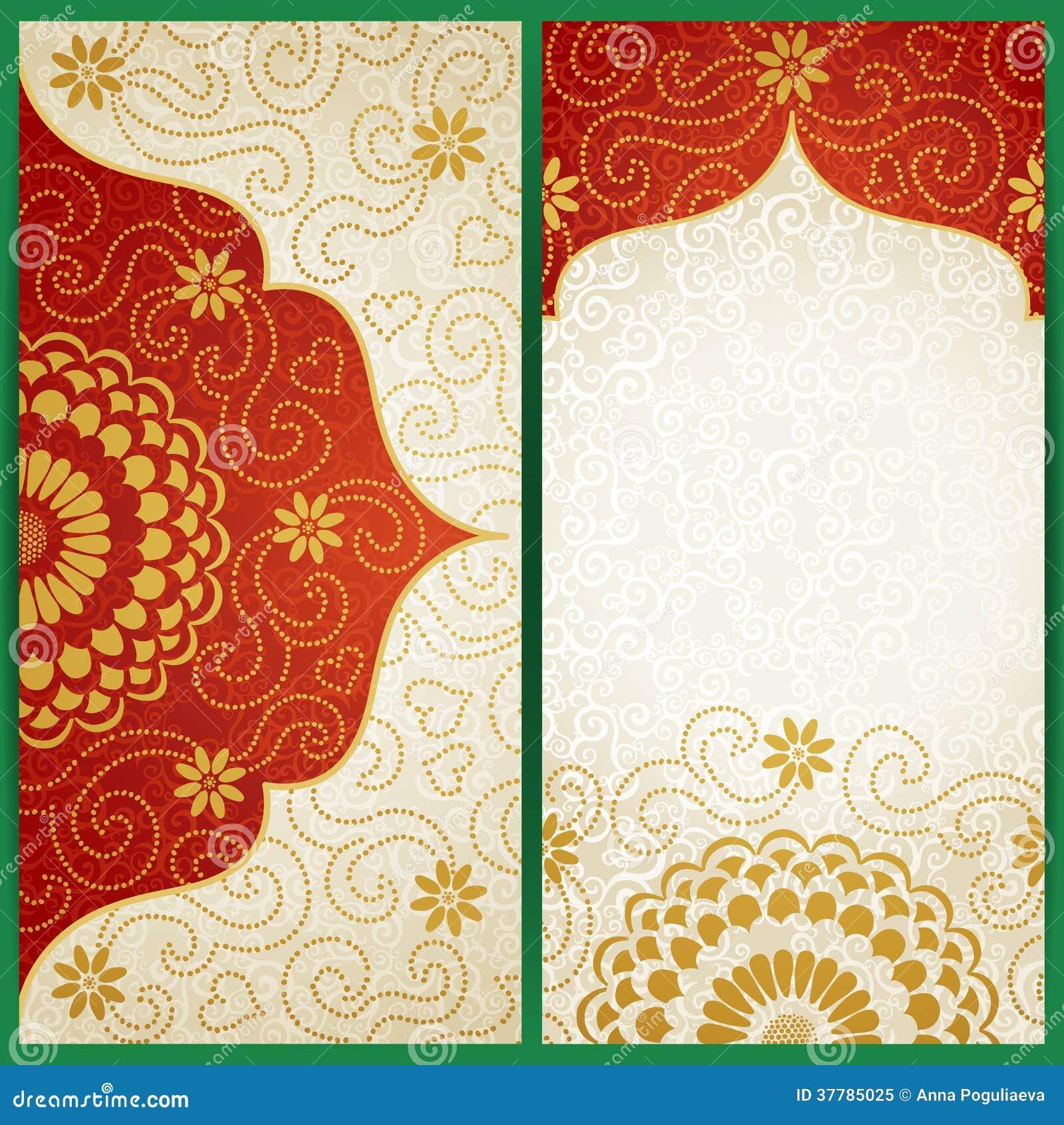 Desain Pernikahan Muslim Wedding Invitation Background Hd