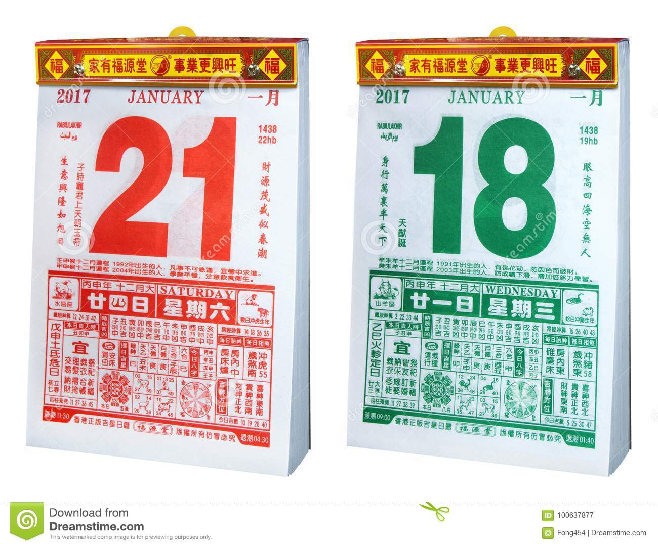 Vintage Chinese calendar stock image  Image of luck - 100637877