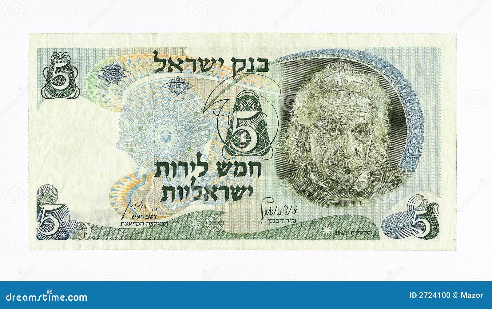 Vintage five Lirot of Israel