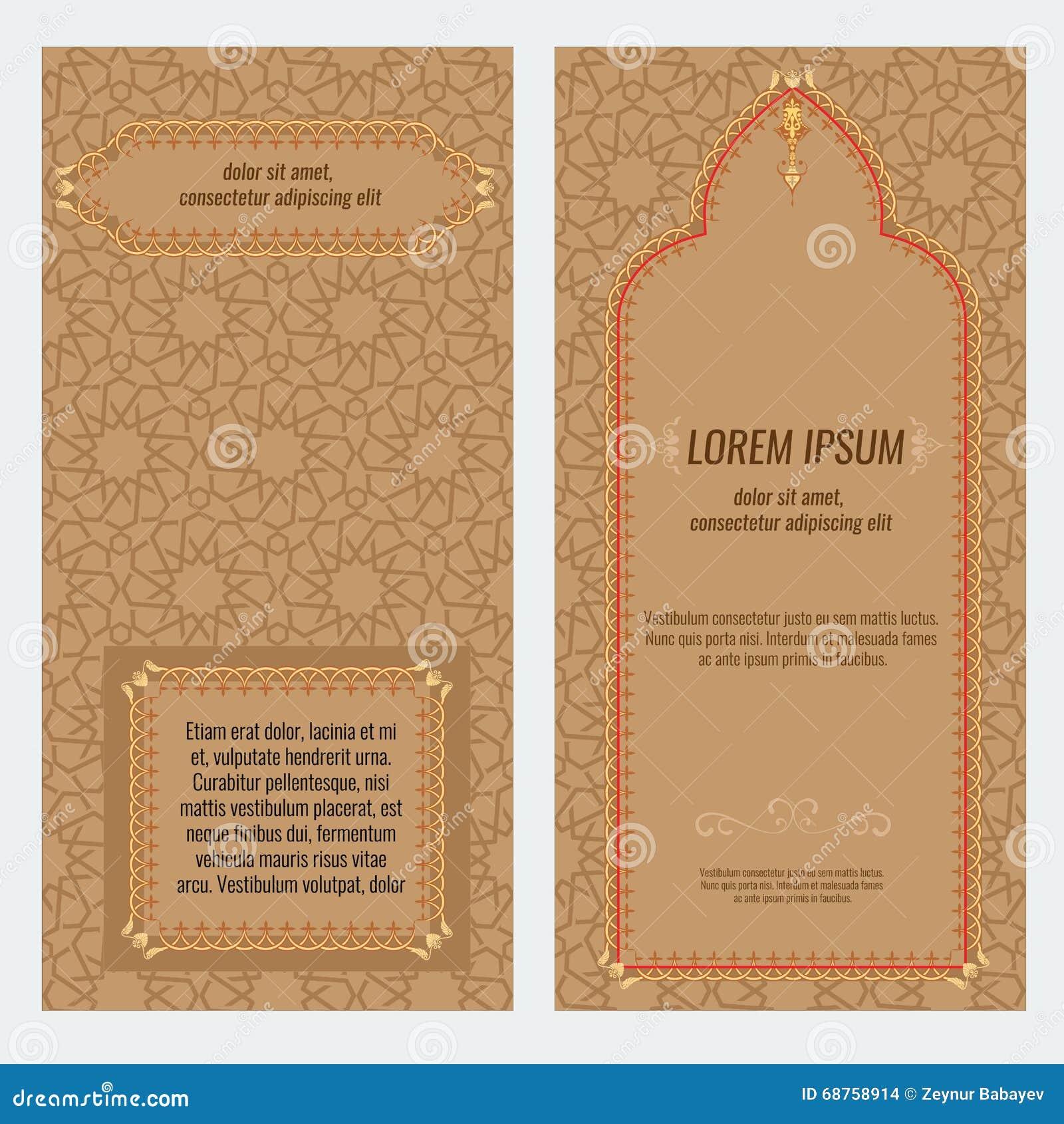 Vintage islamic style brochure and flyer design luxury for Islamic brochure design