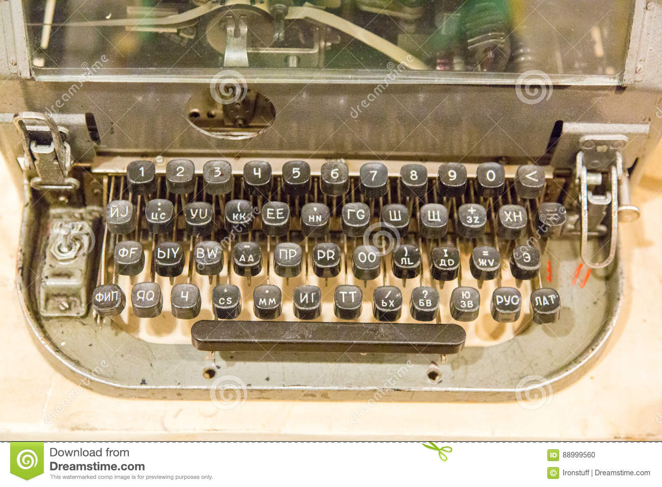 Vintage Keyboard Buttons Stock Photo Image Of Symbols 88999560
