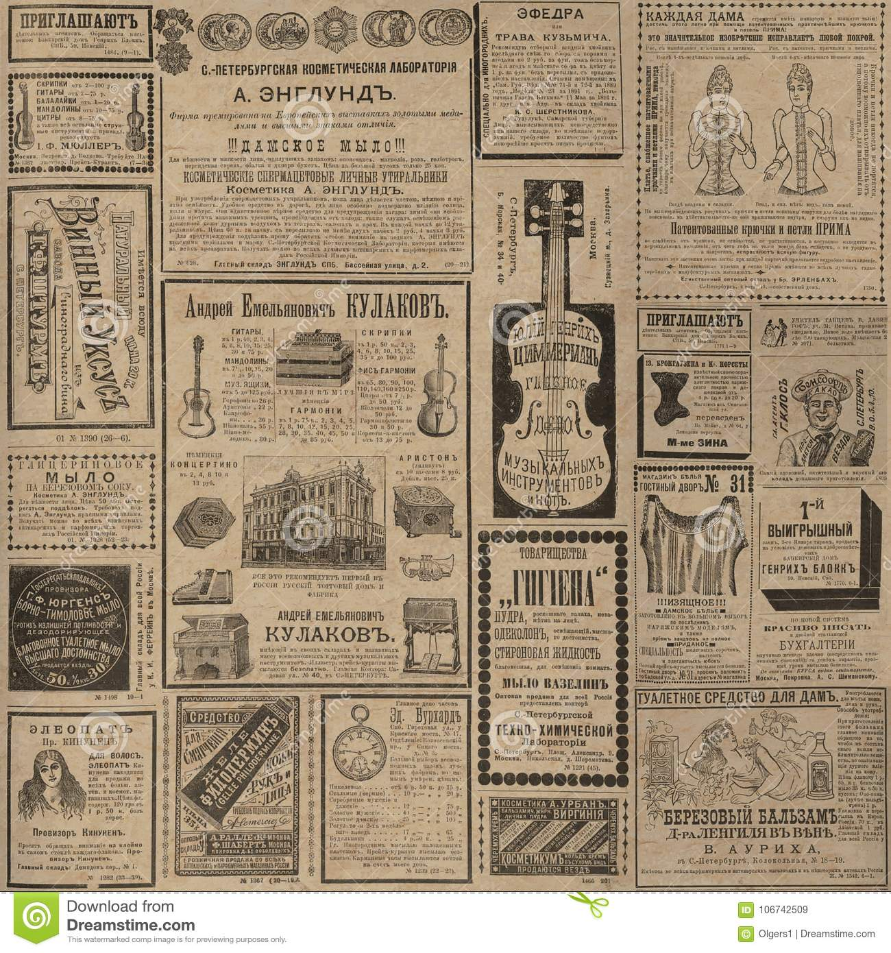 vintage advertisement newspaper texture editorial stock image