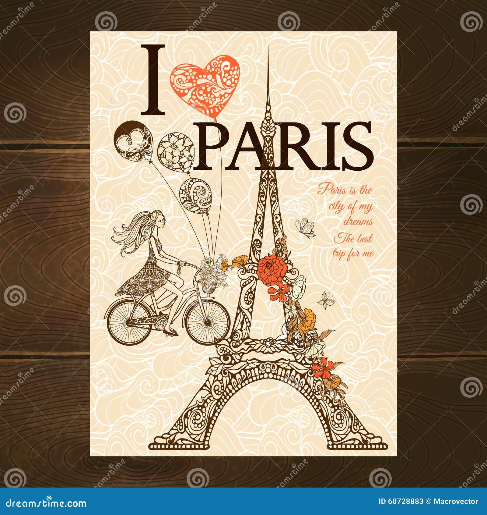 Vintage Paris Poster Stock Vector Image 60728883