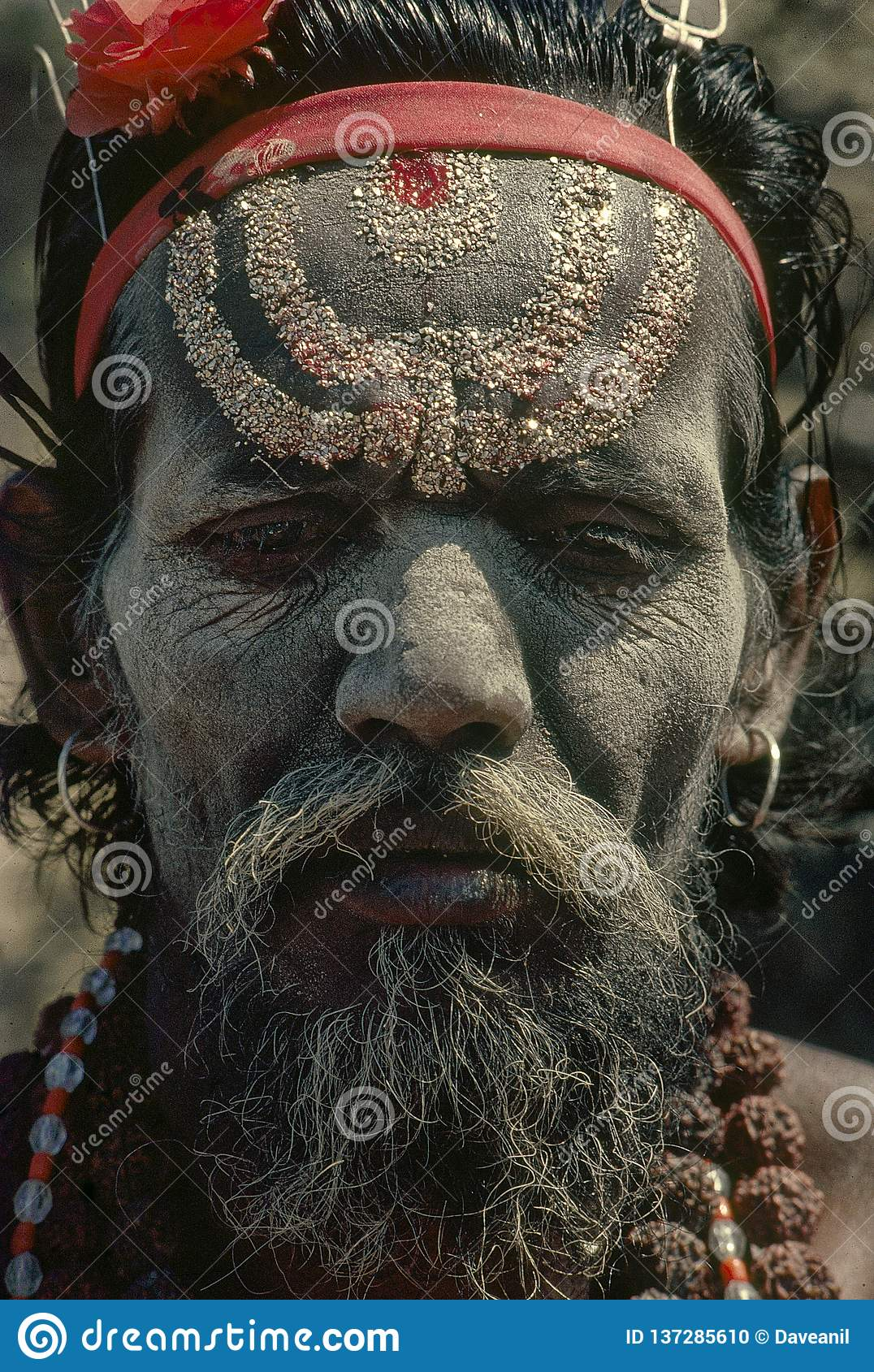 Vintage photo of sadhu at kumbh Mela 1977