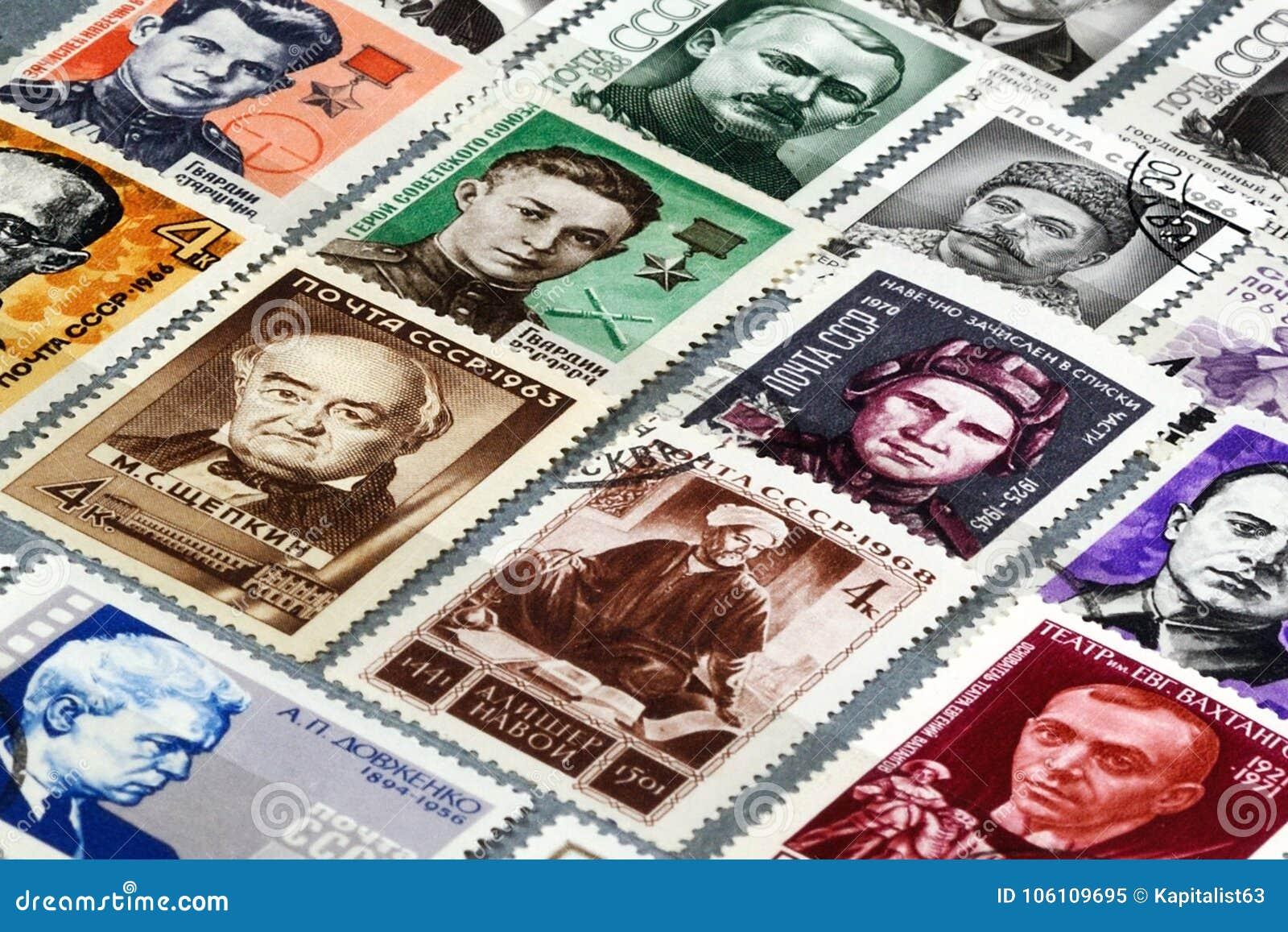 Vintage postage stamps of the USSR