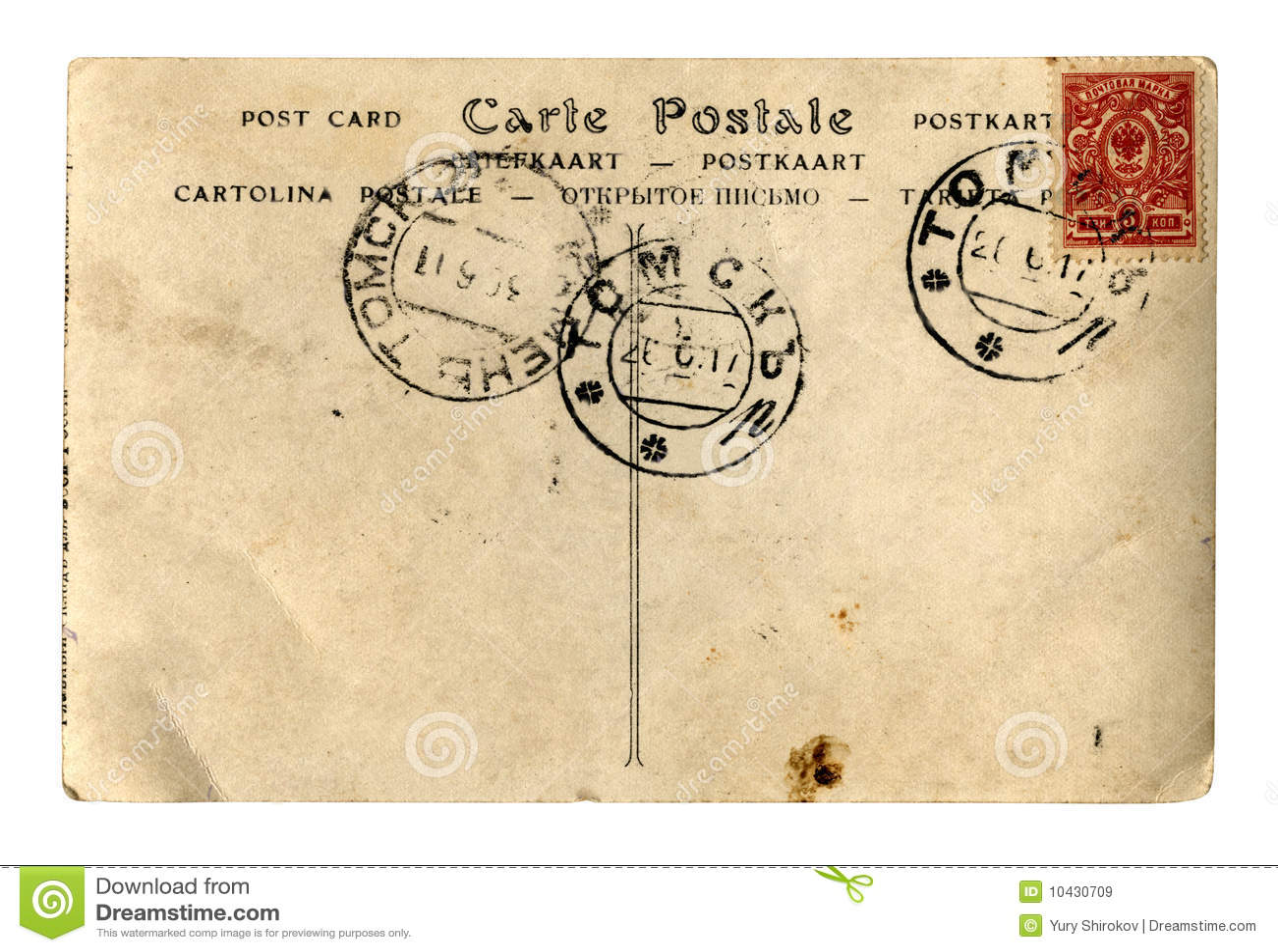 Free Vintage Postcard Images 101