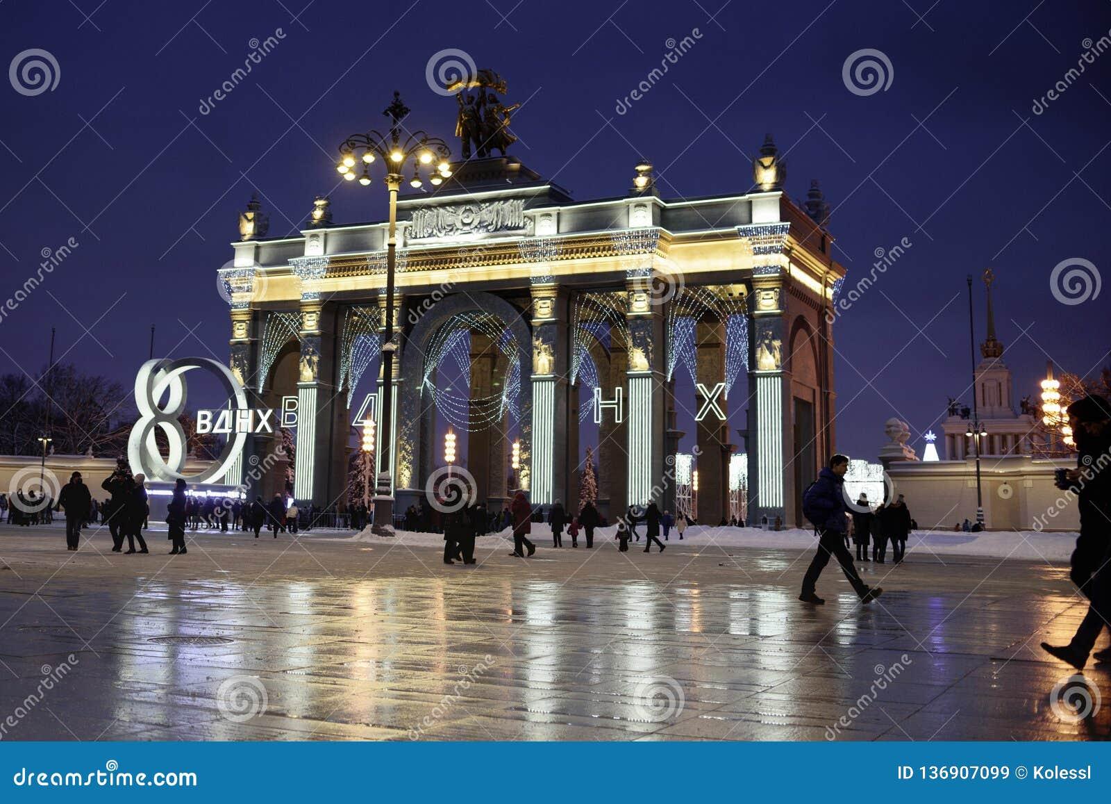 Vinterferier i Moskva