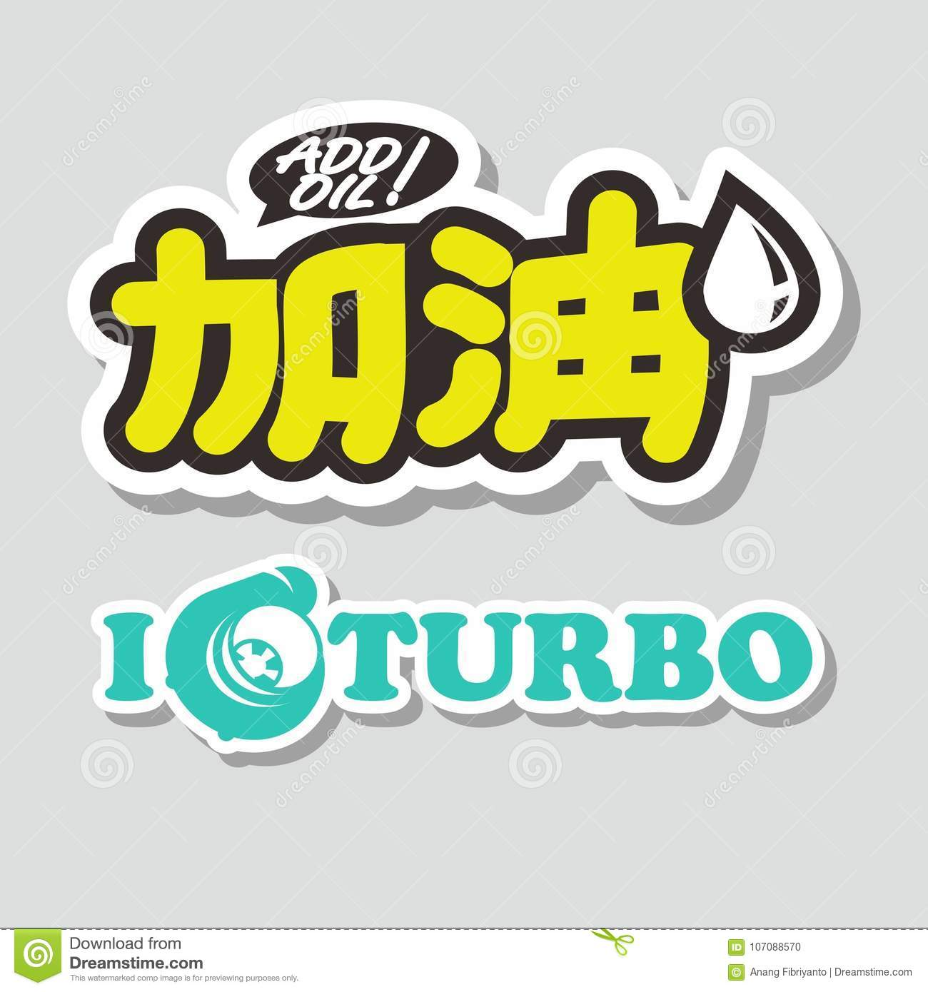 0982c3b22 ... decal designs for Asian and japanese cars culture. Royalty-Free Vector.  Add oil and turbo sticker set designs. Graphic design for t-shirt and  stickers