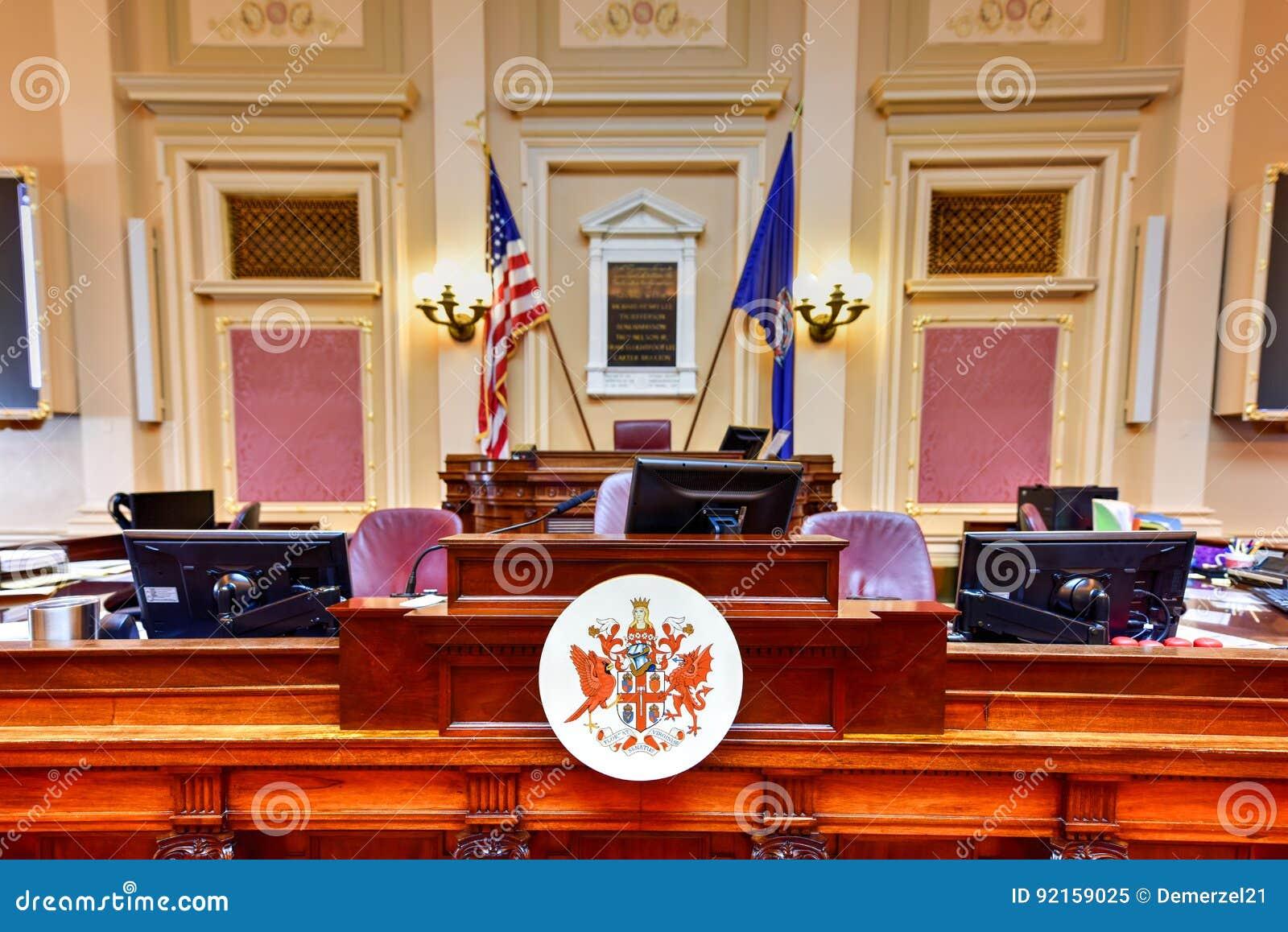 Virginia State Capitol - Richmond, Virgínia