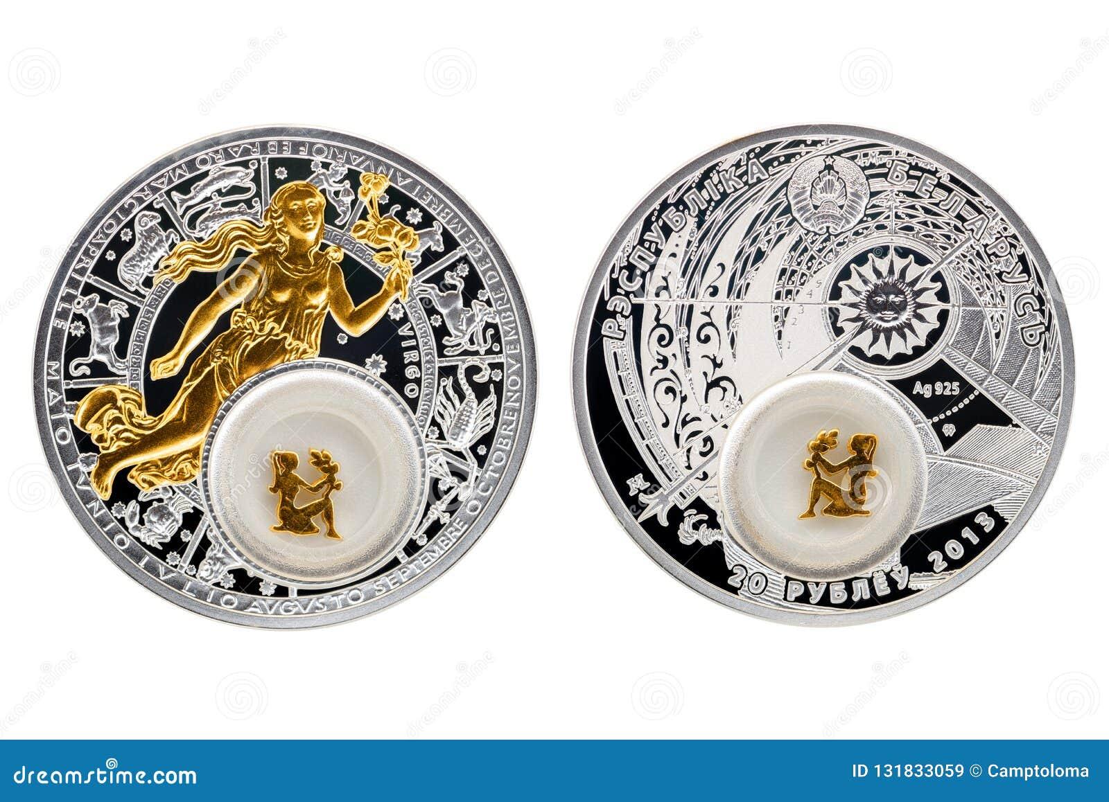 Virgo астрологии серебряной монеты Беларуси