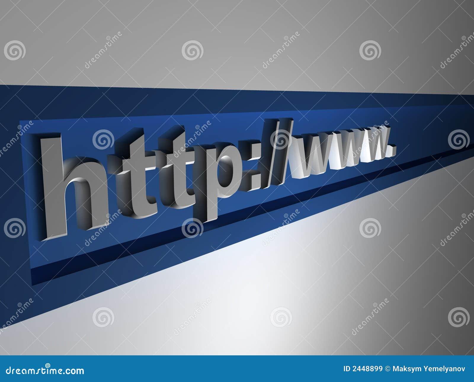 The virtual address