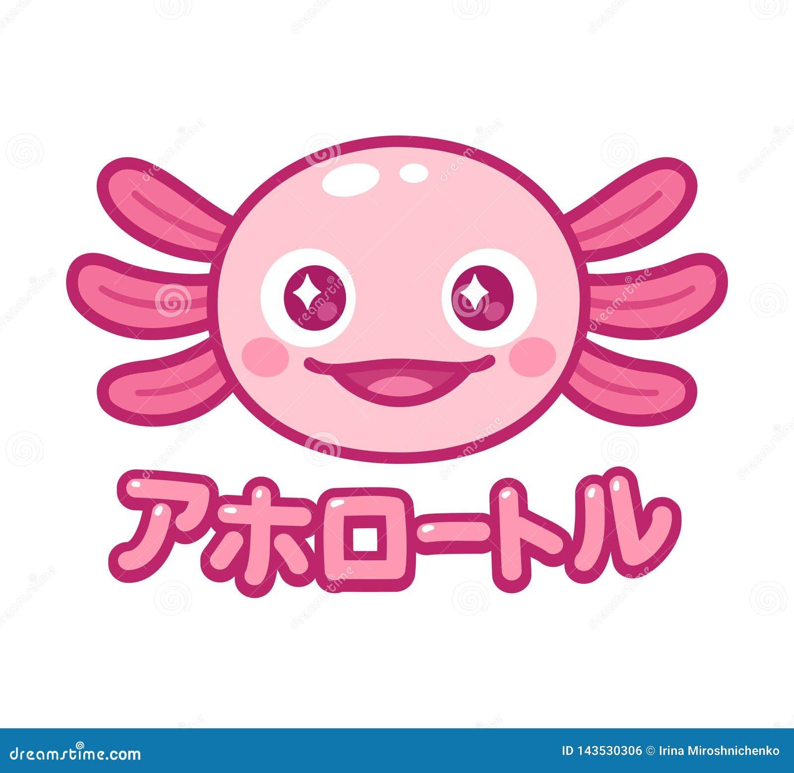 Visage D Axolotl De Kawaii Illustration De Vecteur