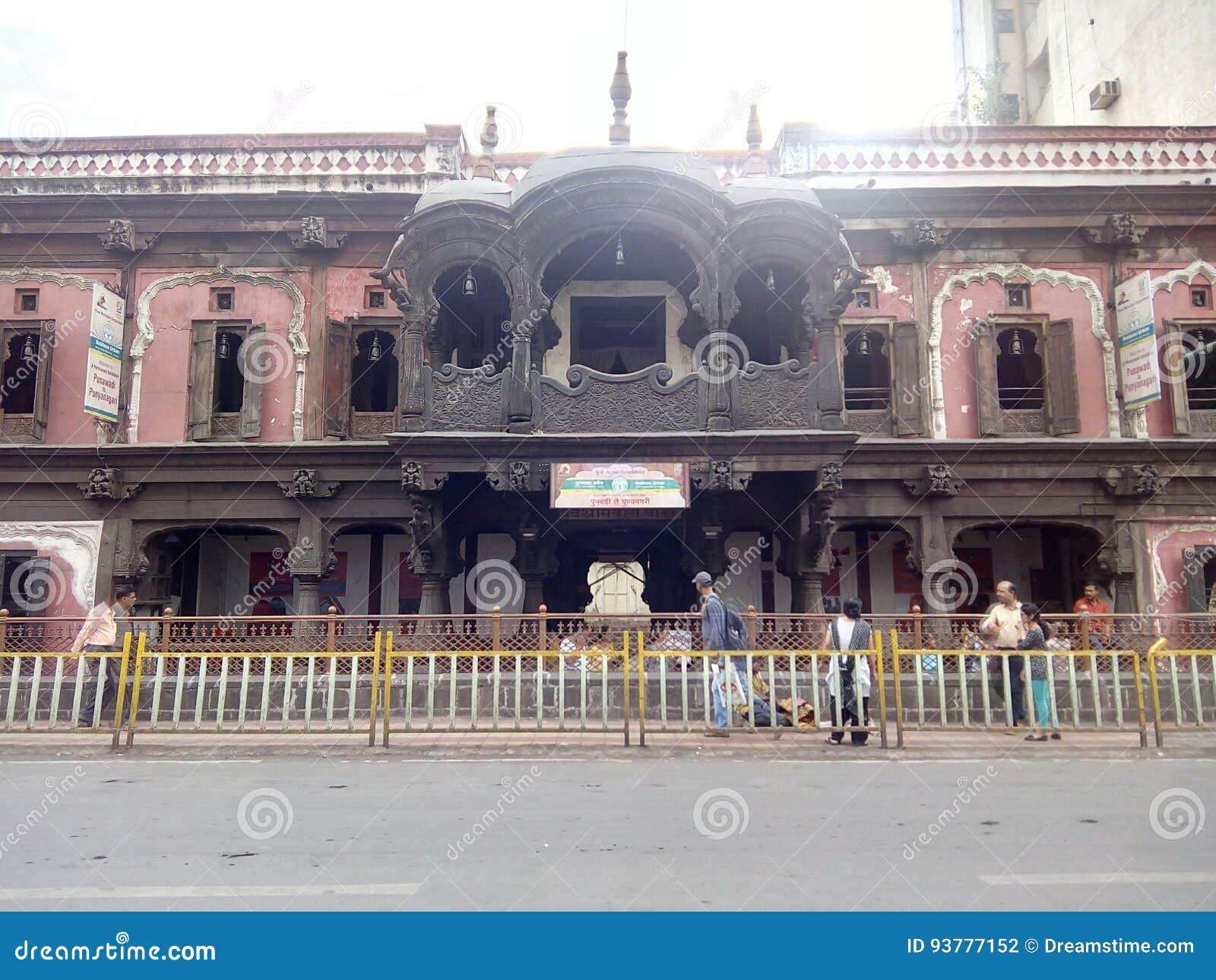 Vishrambagh Wada