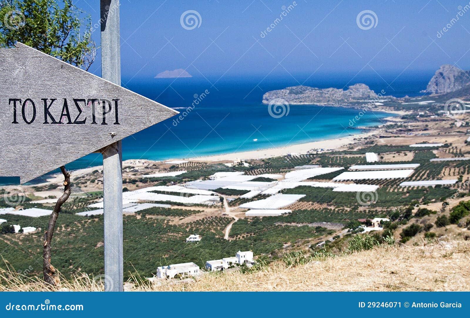 Download Vista da costa de crete imagem de stock. Imagem de console - 29246071