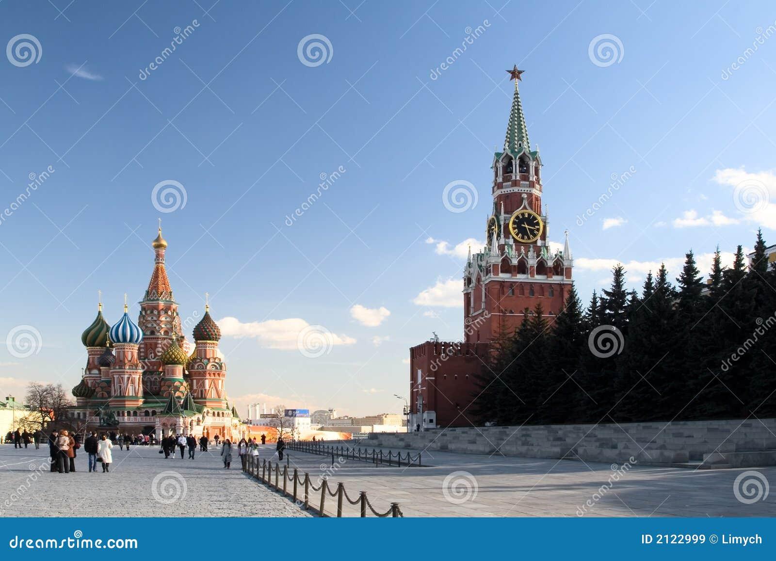 Vista del quadrato rosso. Moscow.Russia