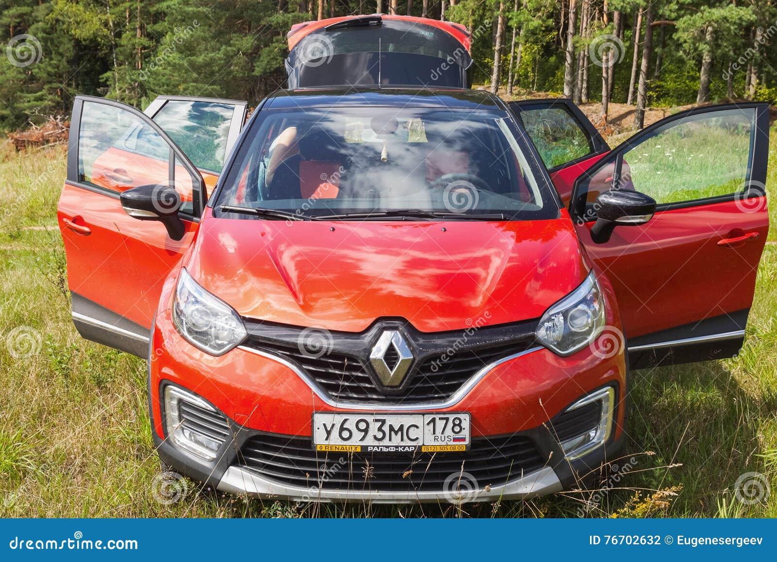 Vista delantera de Renault Kaptur