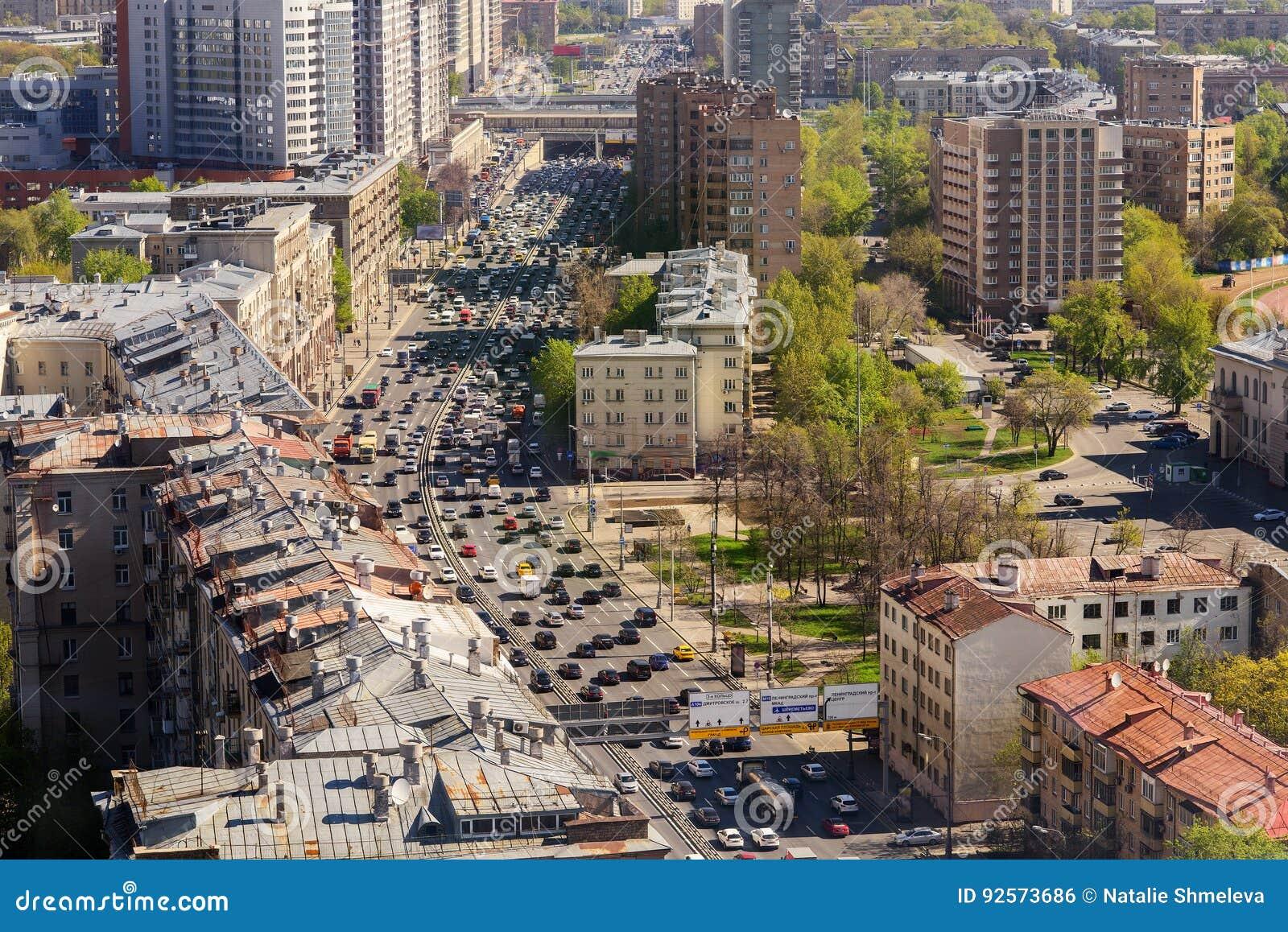 Vista della città di Mosca