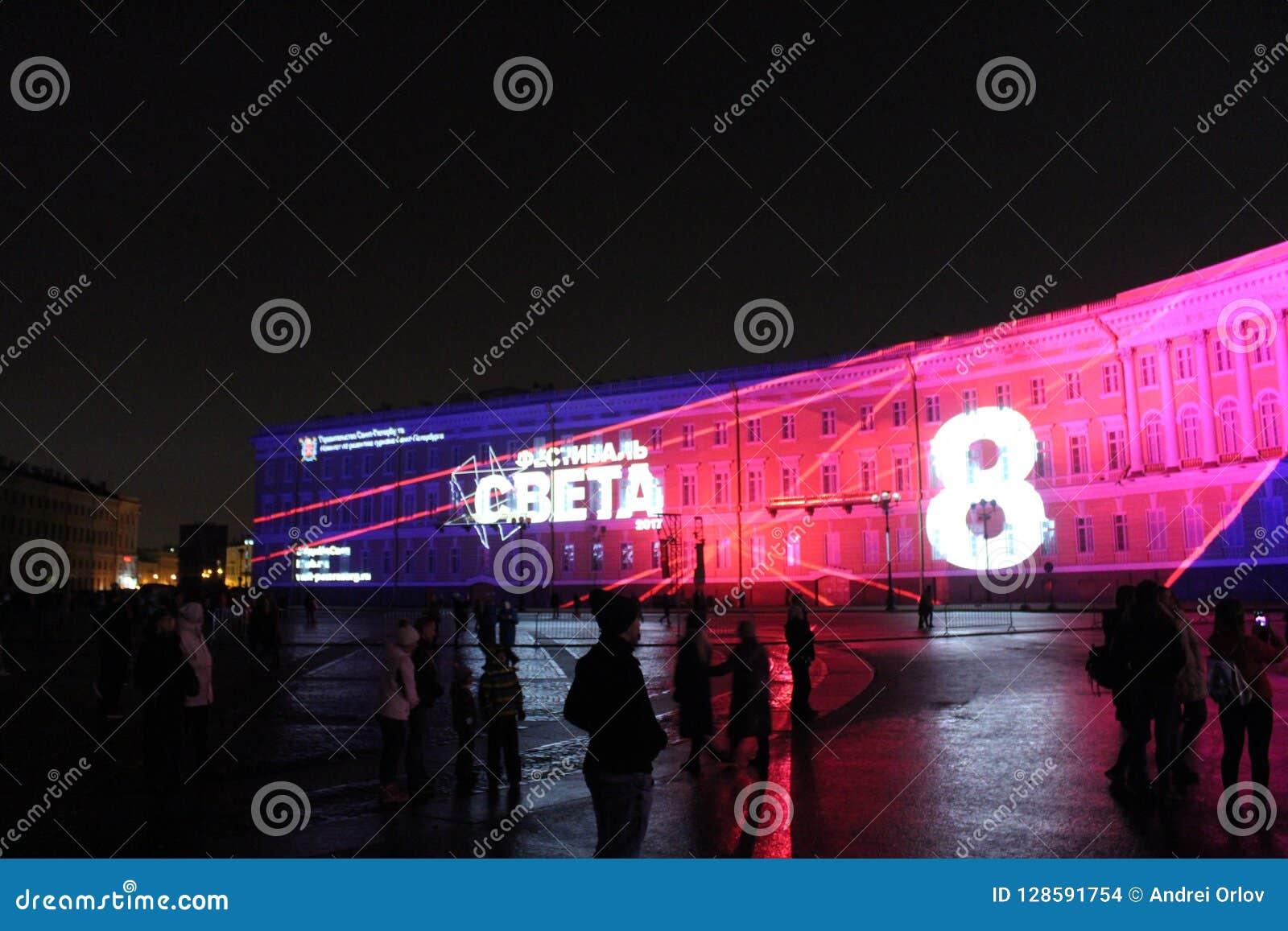 Vista do arco do estado maior geral durante a celebração do festival do feriado da cidade de luz