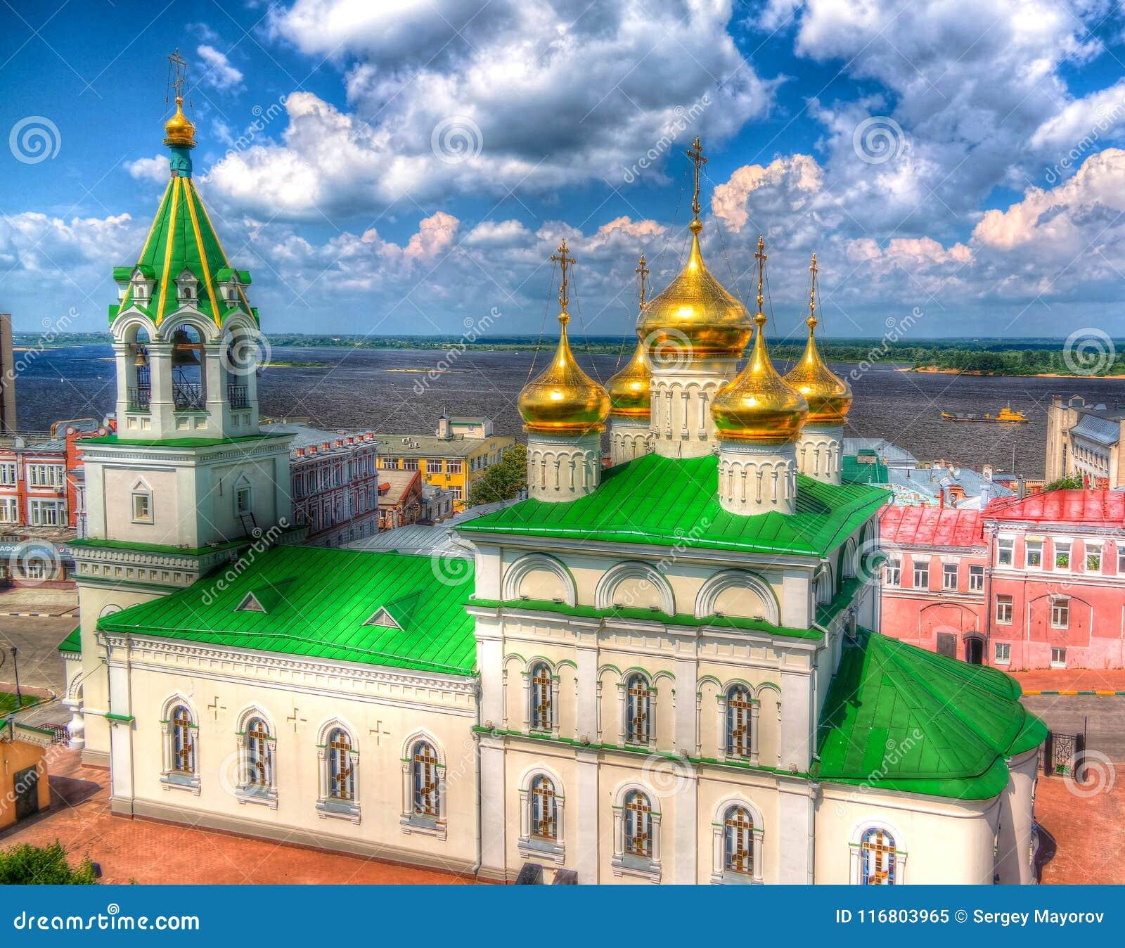 Vista esteriore alla chiesa di St John il battista, Nižnij Novgorod, Russia