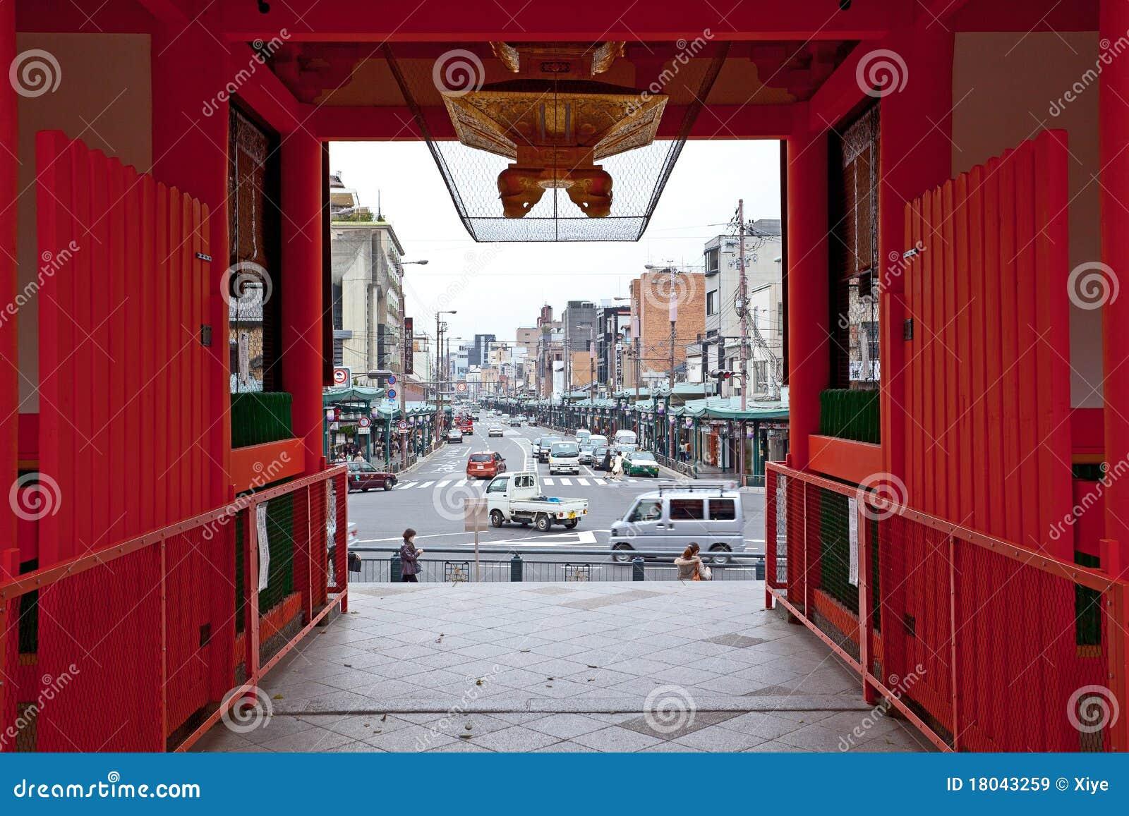 Vista Kyoto no santuário do yasaka