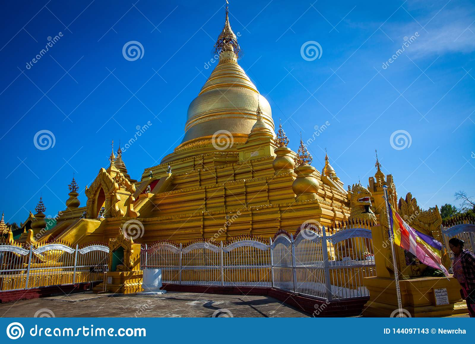 Vista a la pagoda de Kuthodaw en Mandalay, Myanmar