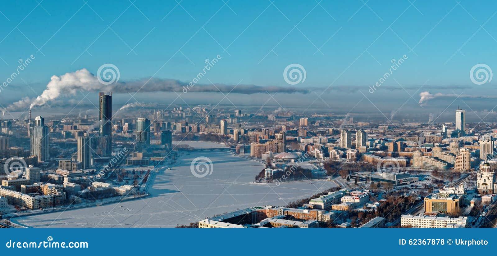 Vista panorámica aérea de Ekaterimburgo, Rusia