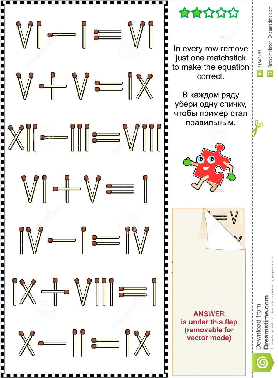 Visual Math Puzzle With Roman Numerals Royalty Free Stock Photography ...