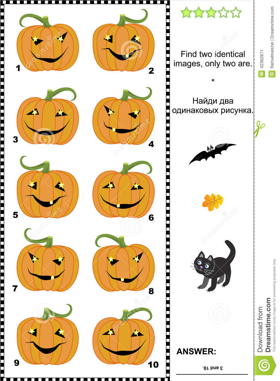 Raadsels Halloween.Visual Puzzle Find Two Identical Pictures Of Halloween