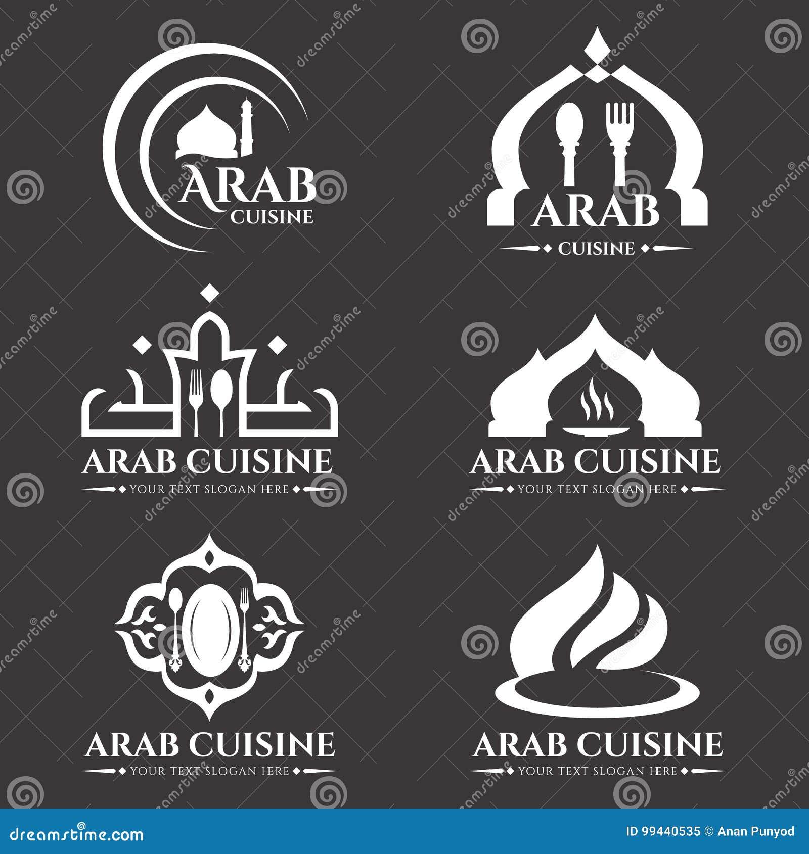 Vit arabisk fastställd design för kokkonst- och matlogovektor