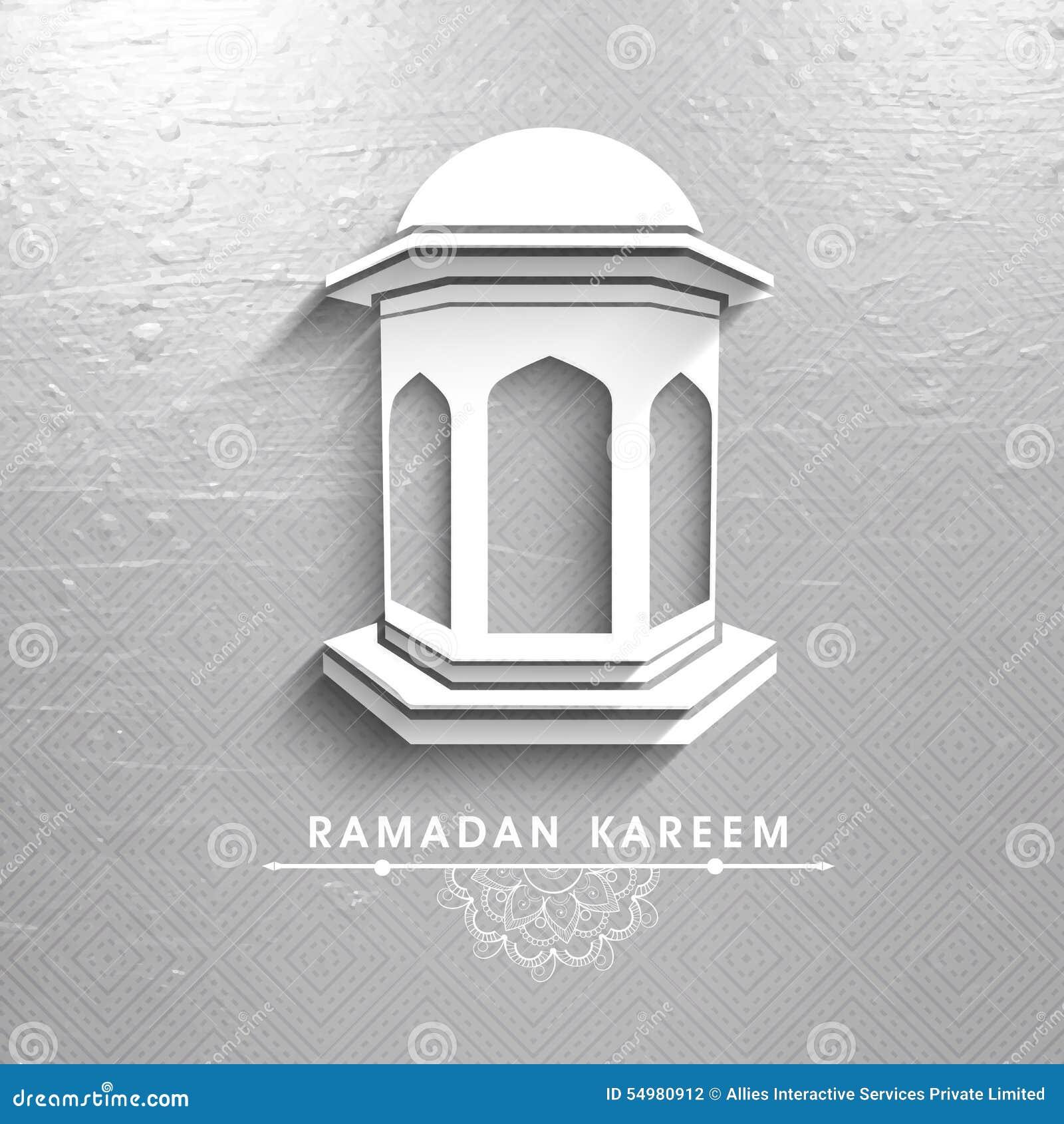 Vit lykta för helig månad, Ramadan Kareem