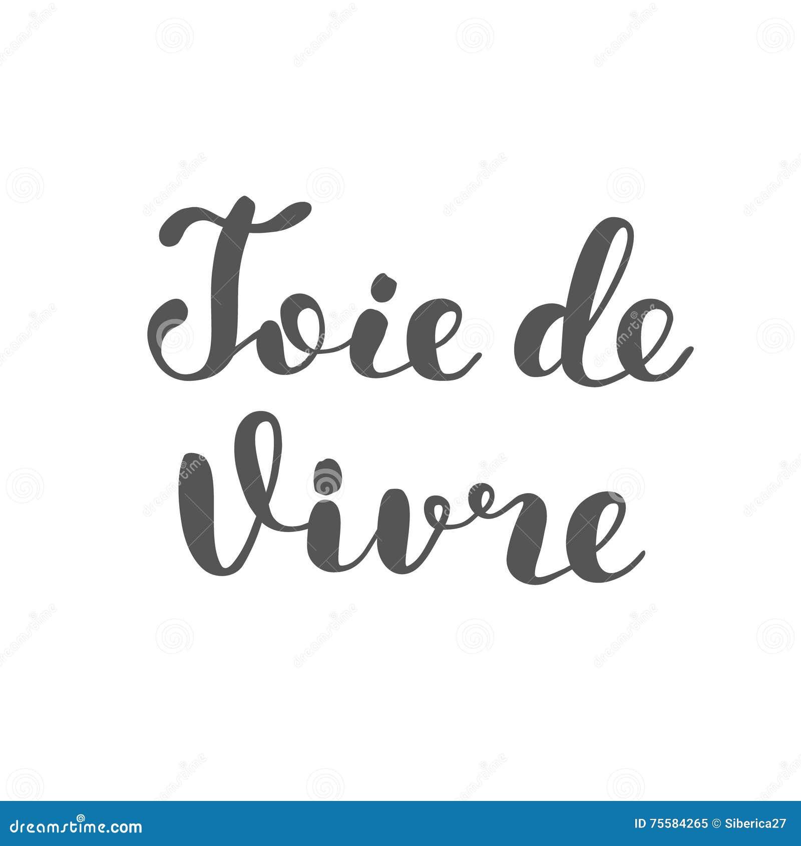 Vivre De Joie утеха жизни в французском литерность