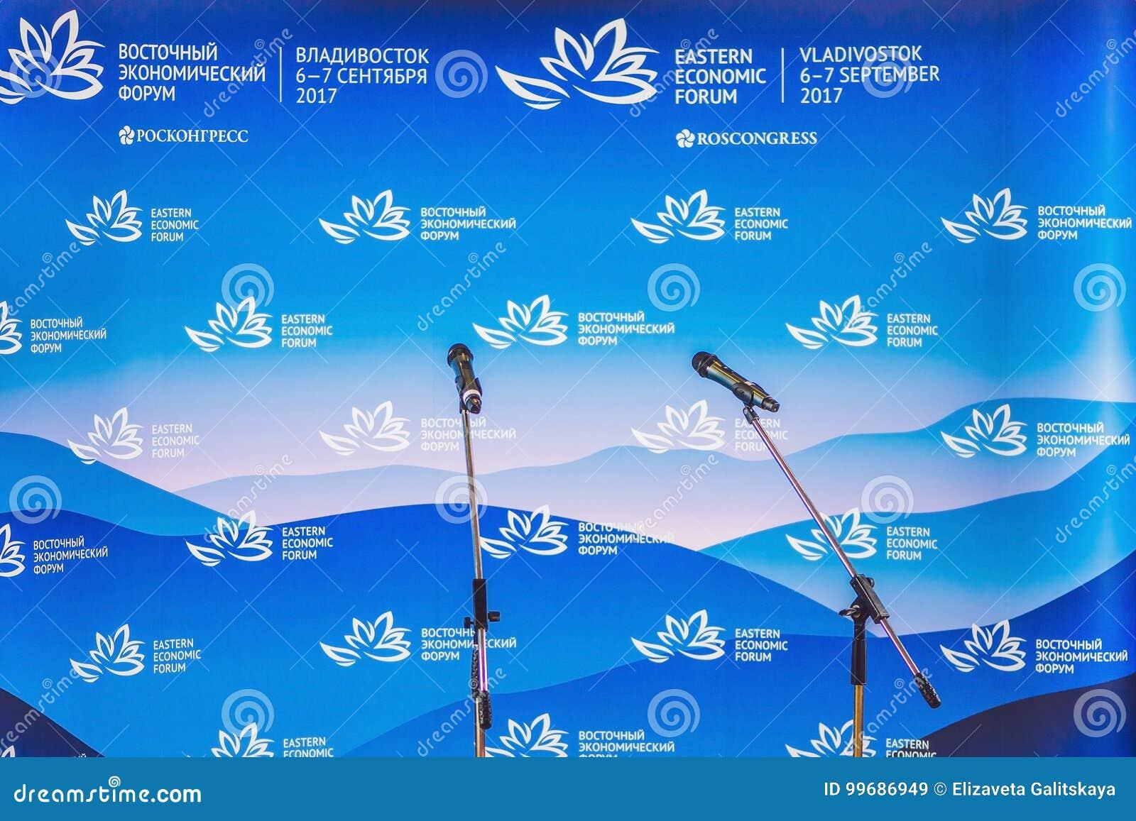 Vladivostok, Rusia - 7 de septiembre de 2017: La O.N.U federal de Extremo Oriente