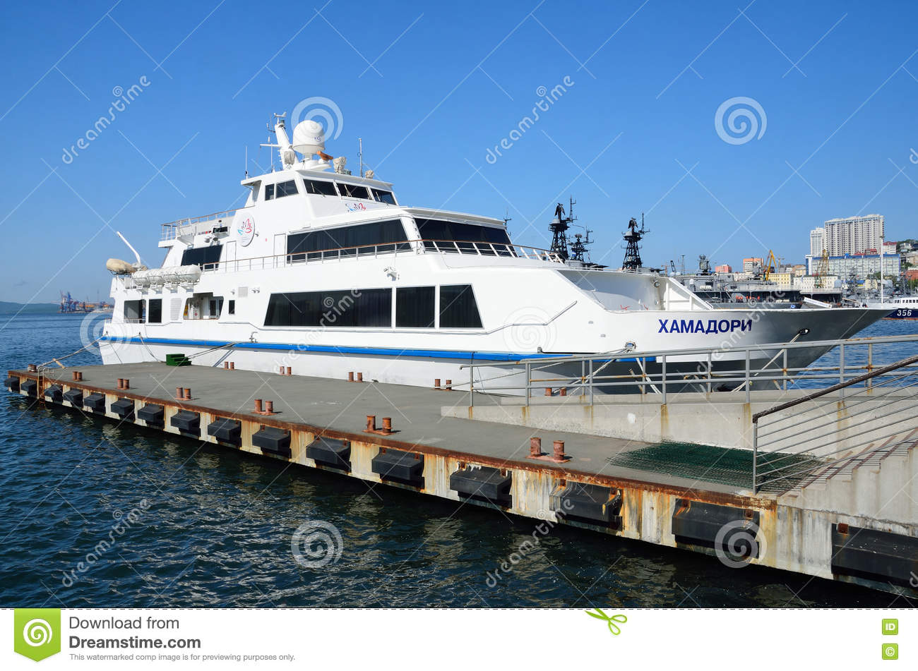 Vladivostok Russia  city pictures gallery : Vladivostok, Russia, June, 03, 2016. Yacht `Khamadory` in the port of ...