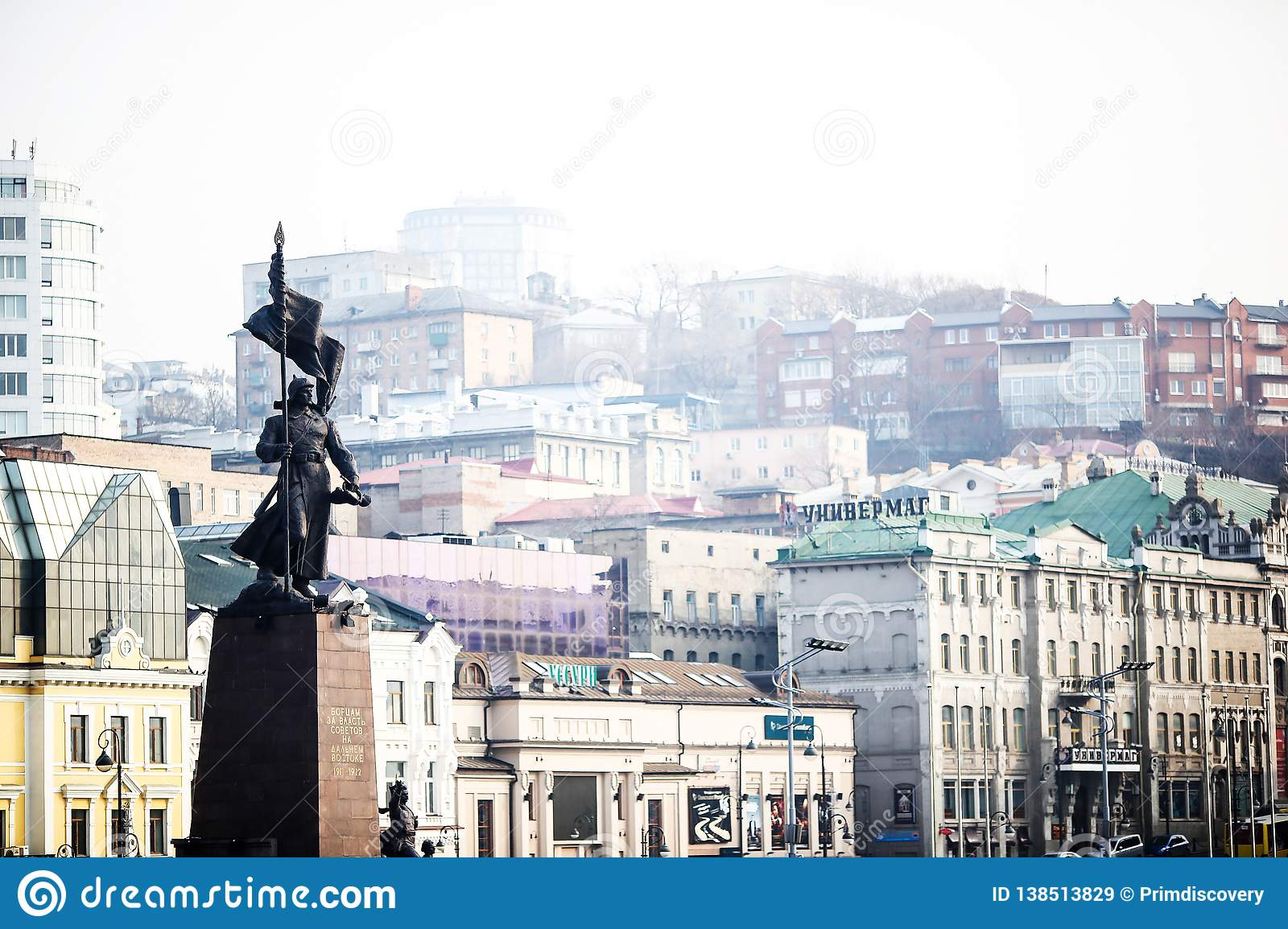 Streets of Vladivostok - the capital of the Far East