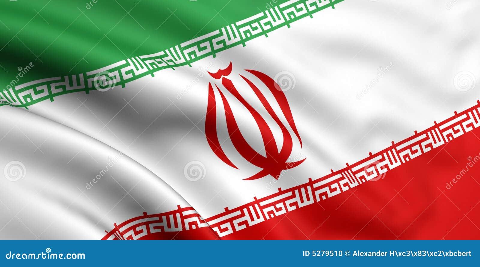 vlag iran stock foto beeld 5279510