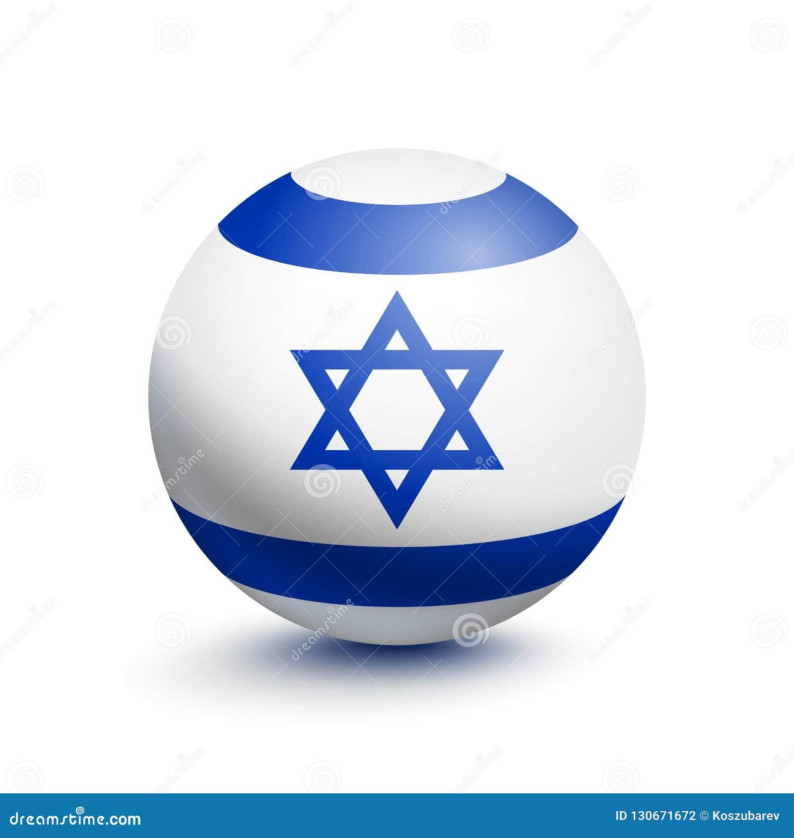 Vlag van Israël in de vorm van een bal