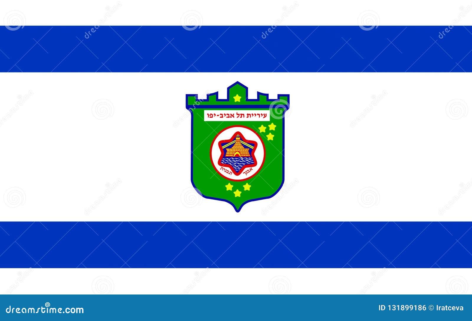 Vlag van Tel Aviv, Israël