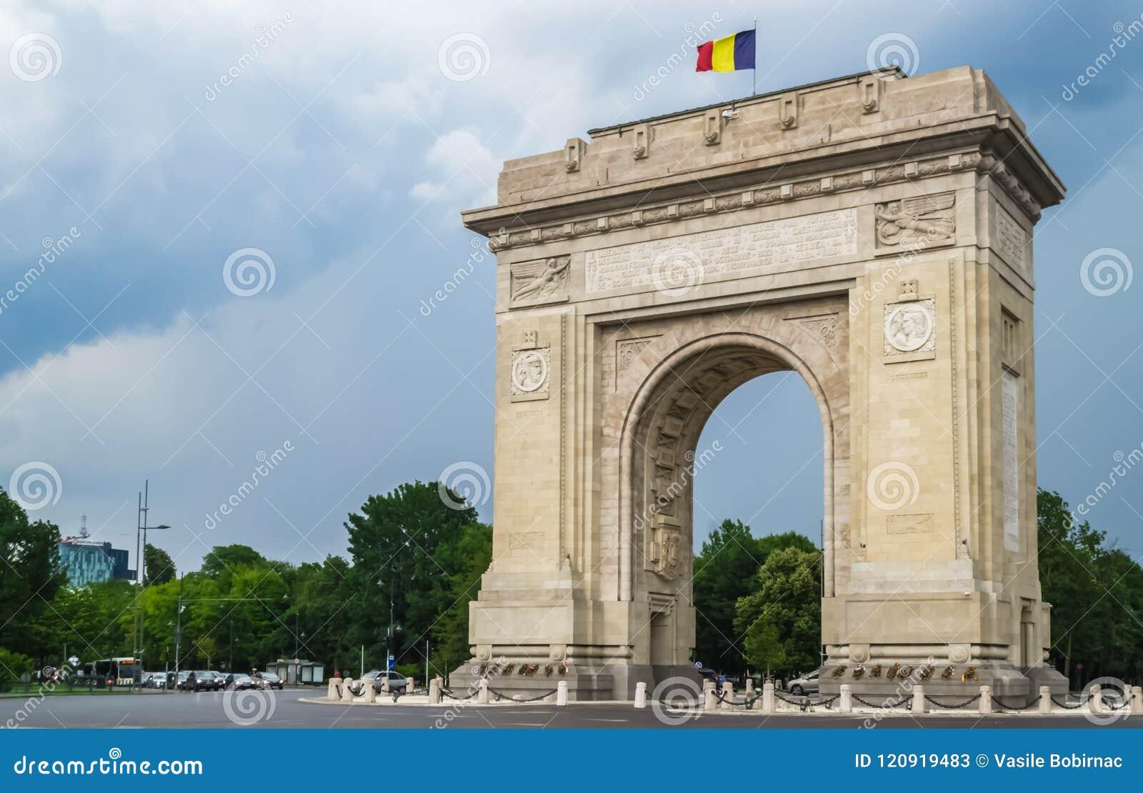 Voûte de triomphe à Bucarest Roumanie