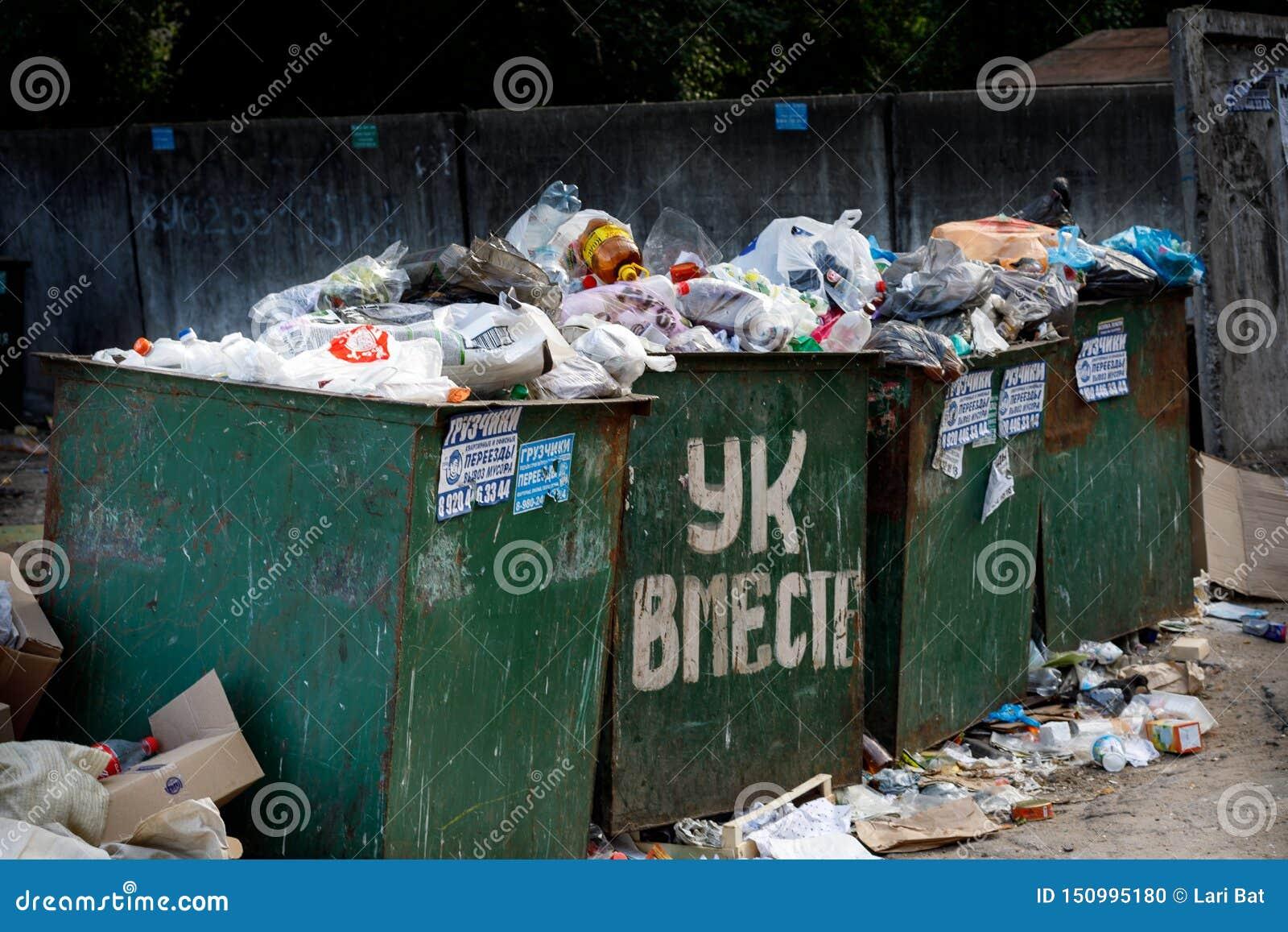 download ppsspp trash box ru