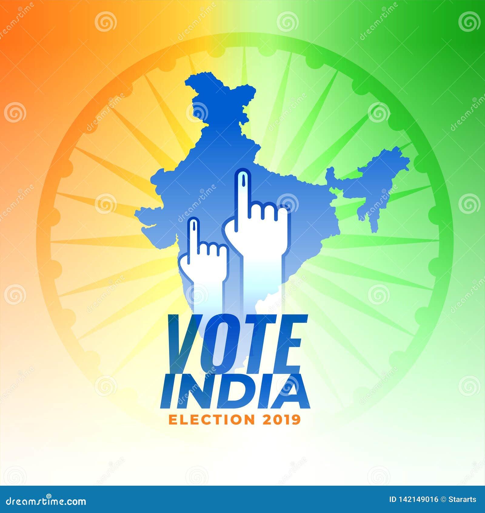 Voto para el fondo de la elección de la India