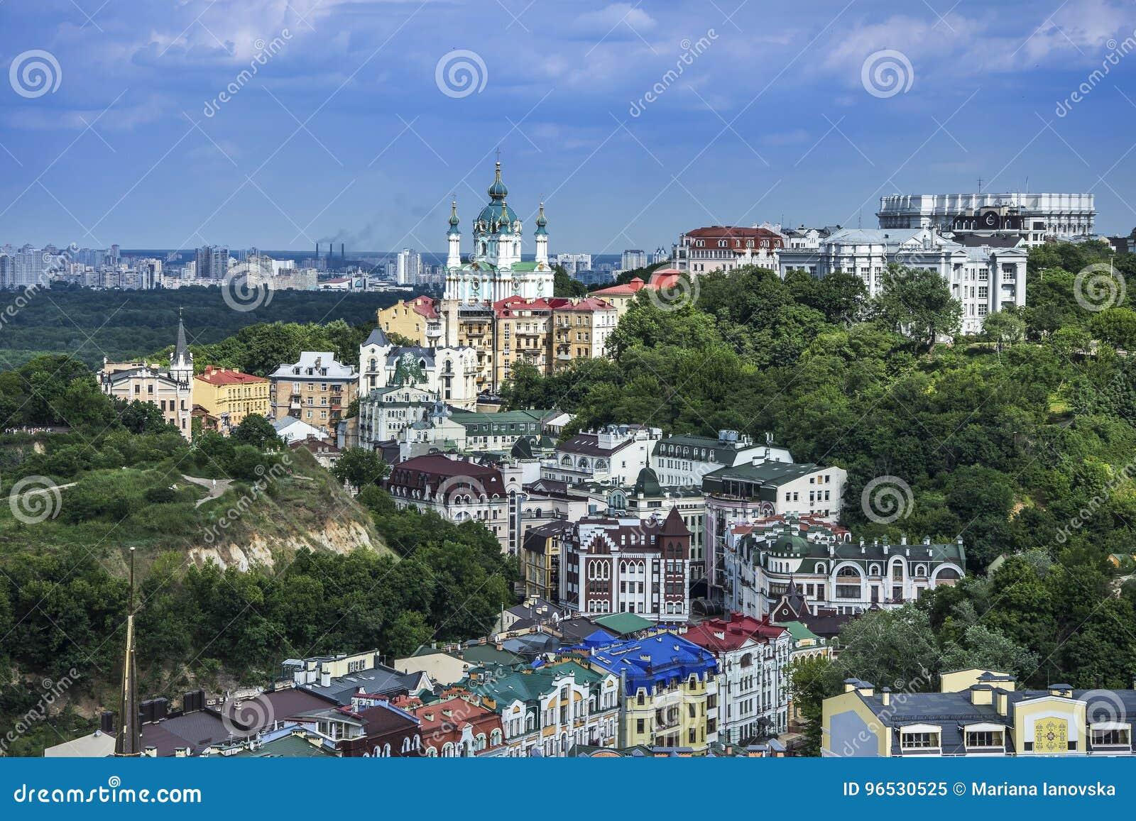 Vozdvizhenka elita okręg w Kijów, Ukraina Odgórny widok na dachach budynki