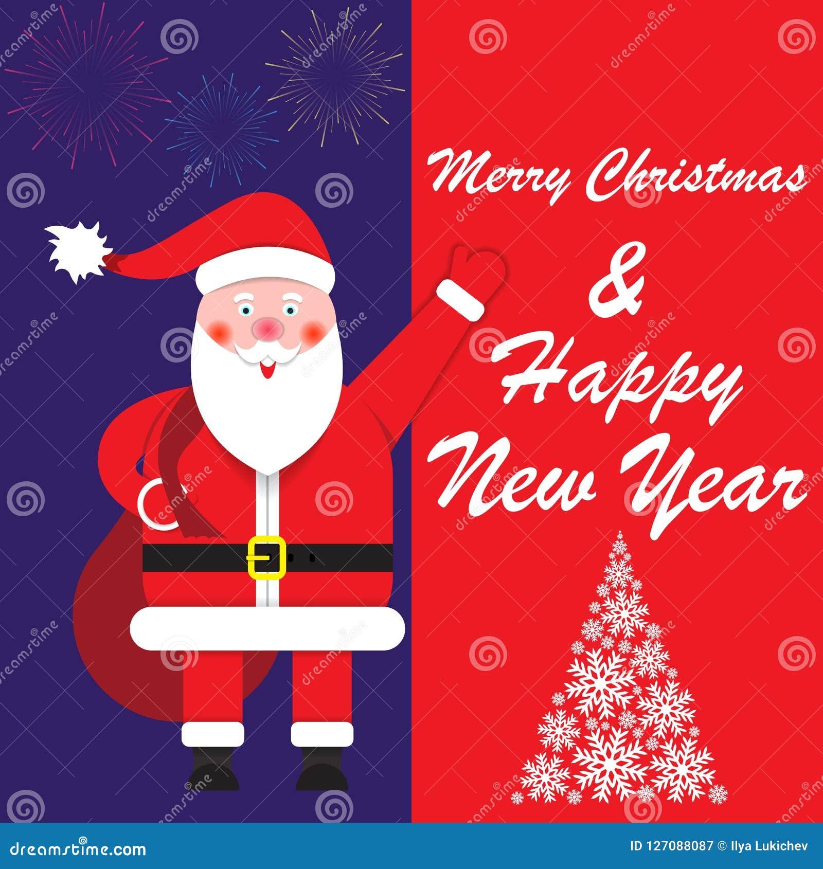 Vrolijke Kerstmis en nieuwe jaargroeten, malplaatje, prentbriefkaar, banner