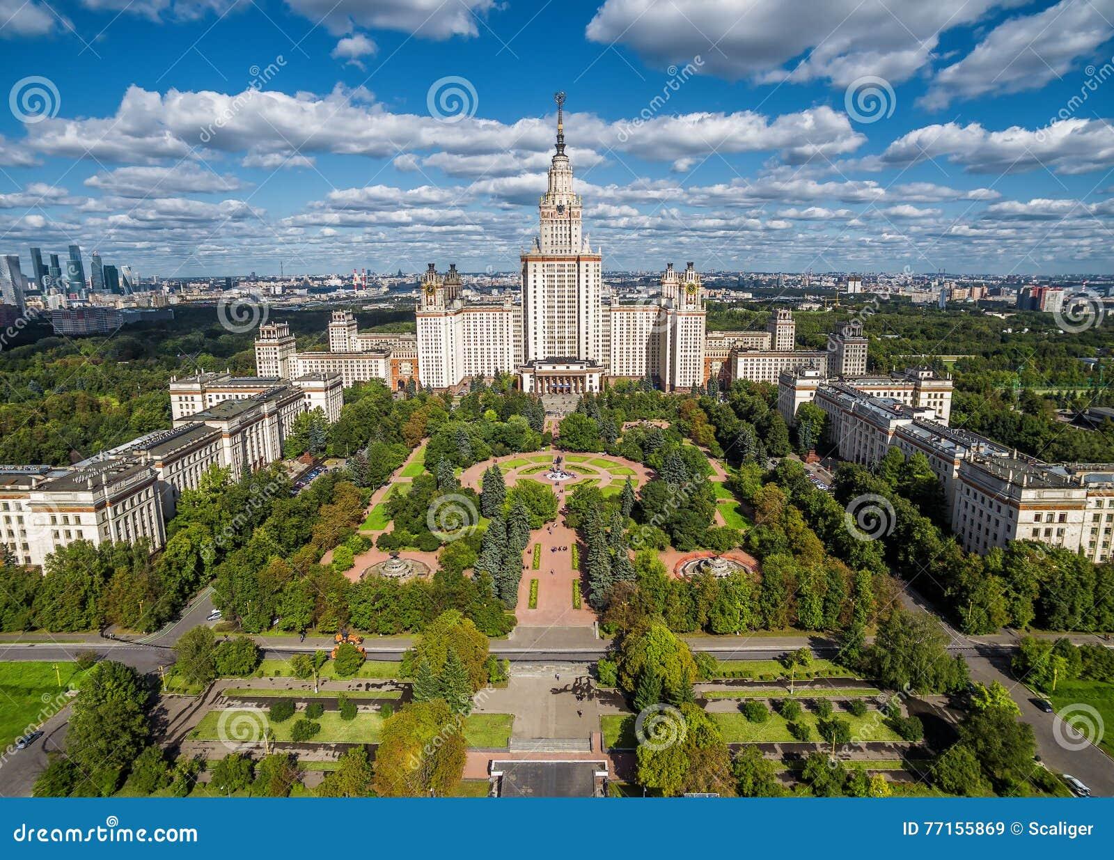 Vue aérienne d université de l Etat de Moscou