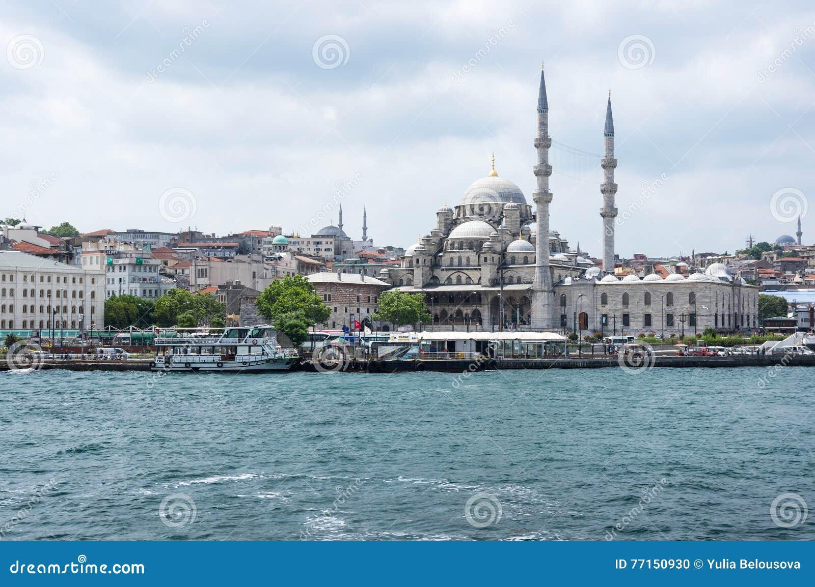 Vue d Istanbul