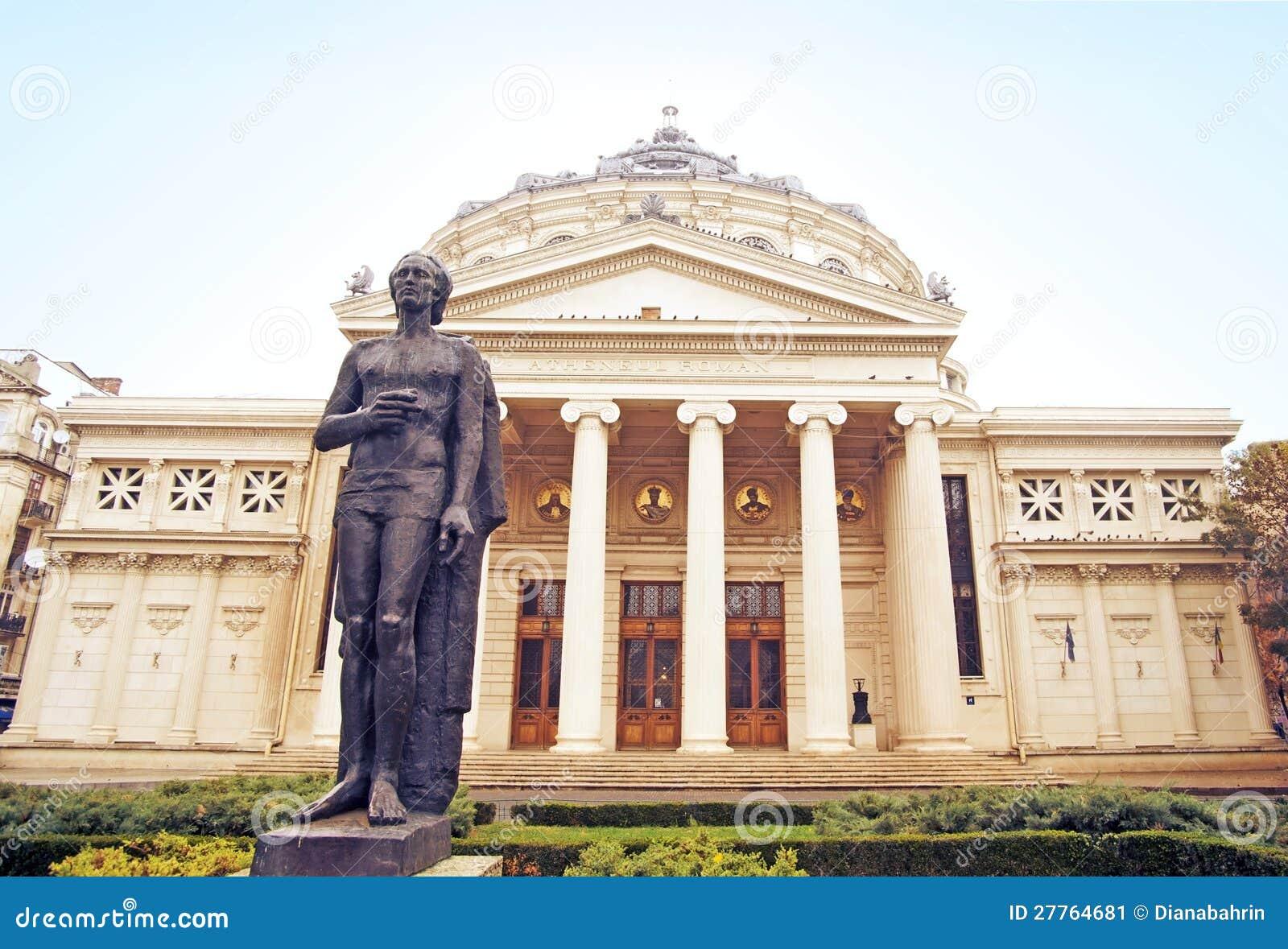 Vue de face de l Athenaeum