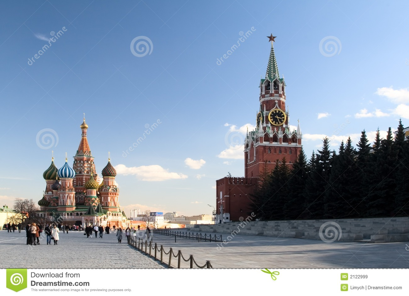 Vue de grand dos rouge. Moscow.Russia
